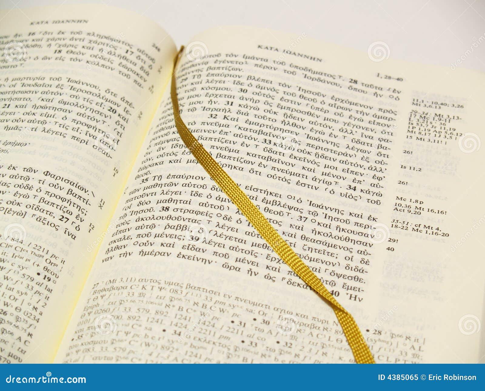 Greek Bible Open stock image  Image of religion, john - 4385065