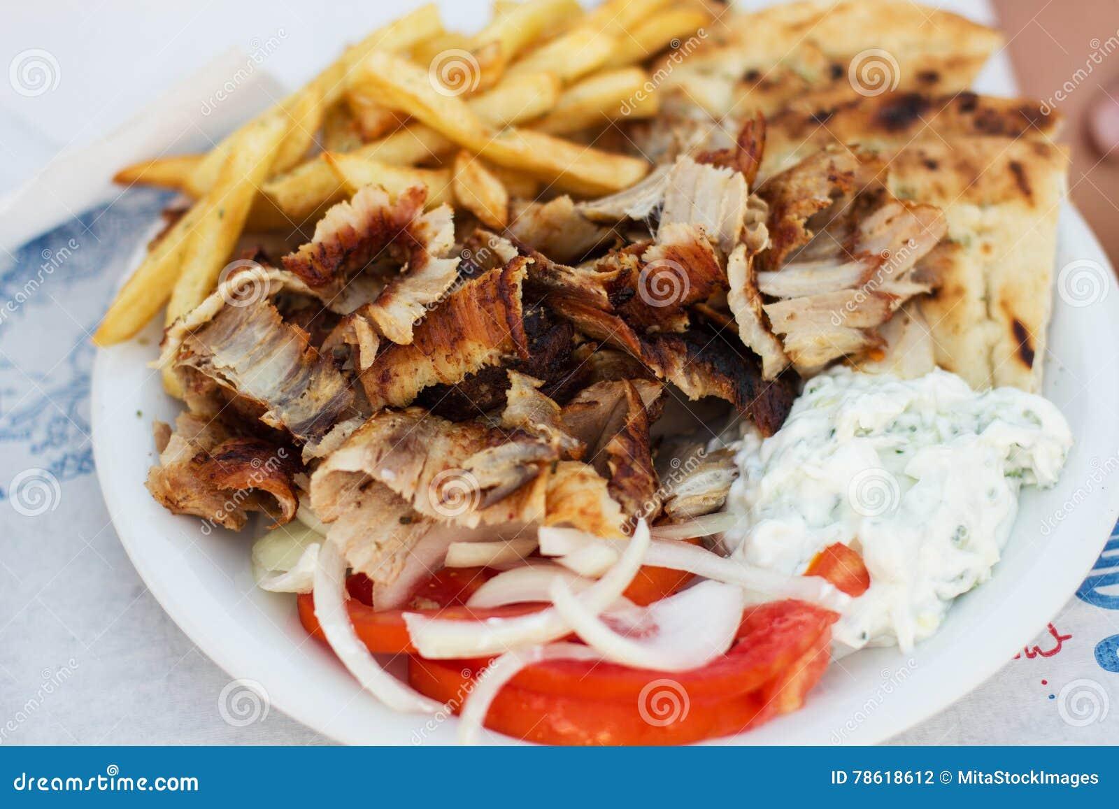 Greek Fast Food