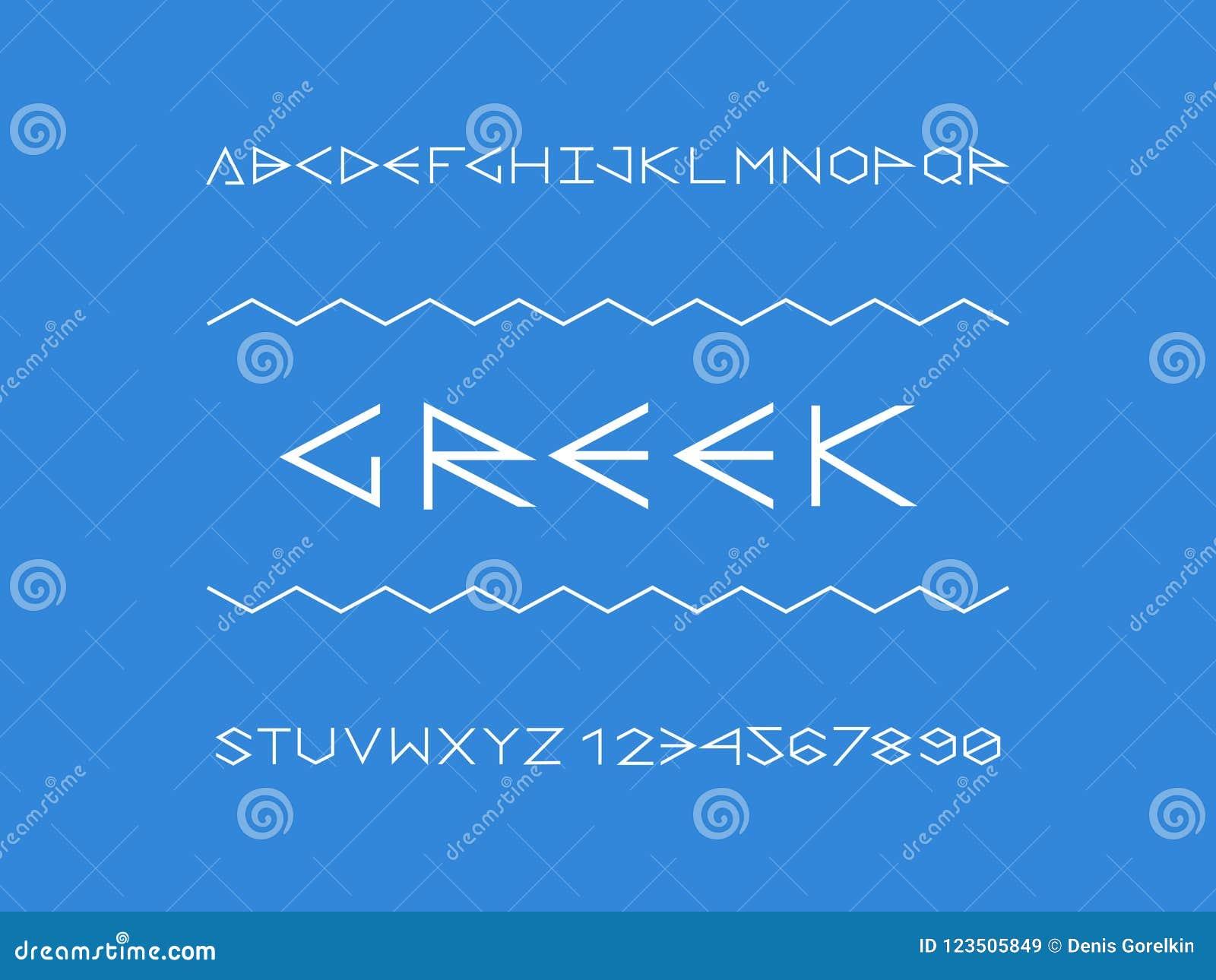 Greek Font Vector Alphabet Stock Vector Illustration Of