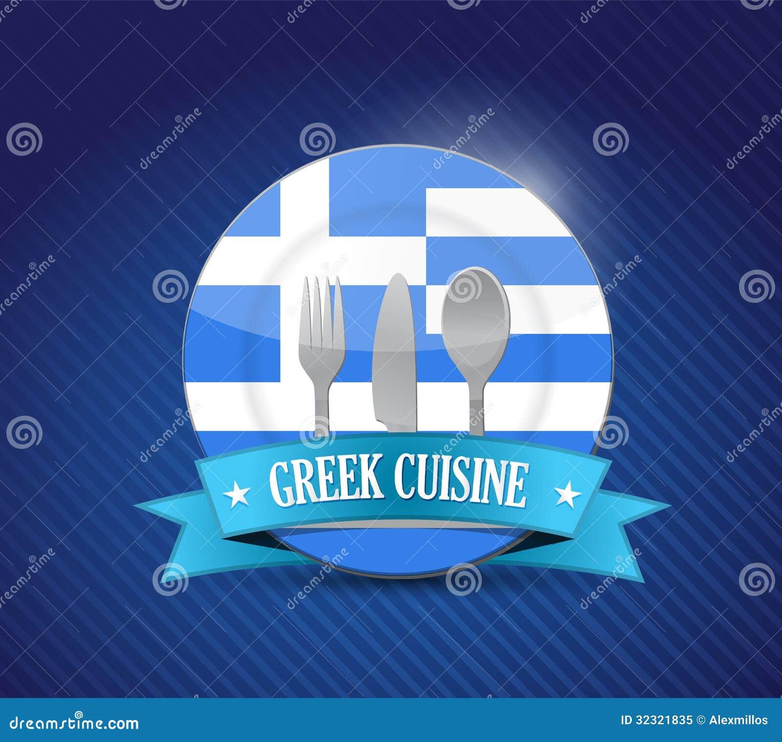 Greek food restaurant concept illustration design royalty