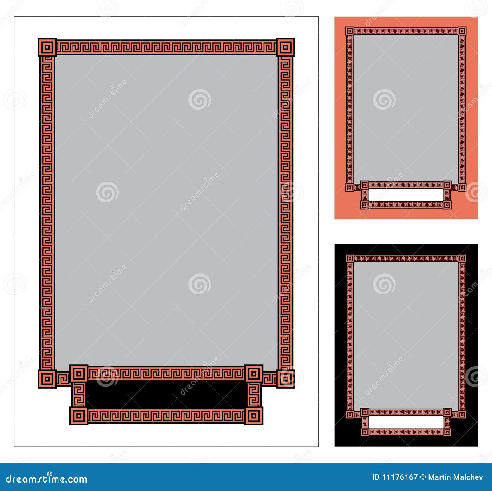 Greek frame 2 stock vector illustration of greek greece 11176167 greek frame 2 jeuxipadfo Gallery