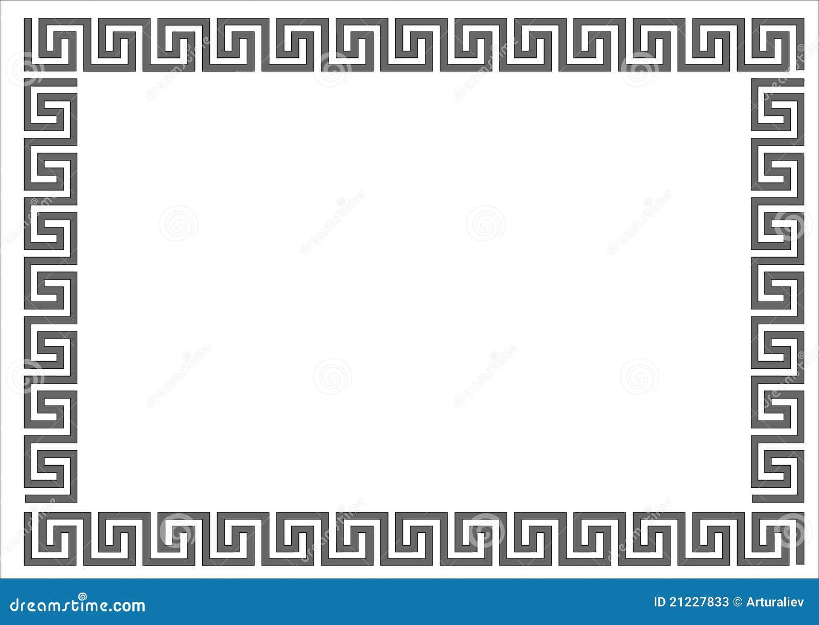 Greek Frame. Stock Photos - Image: 21227833