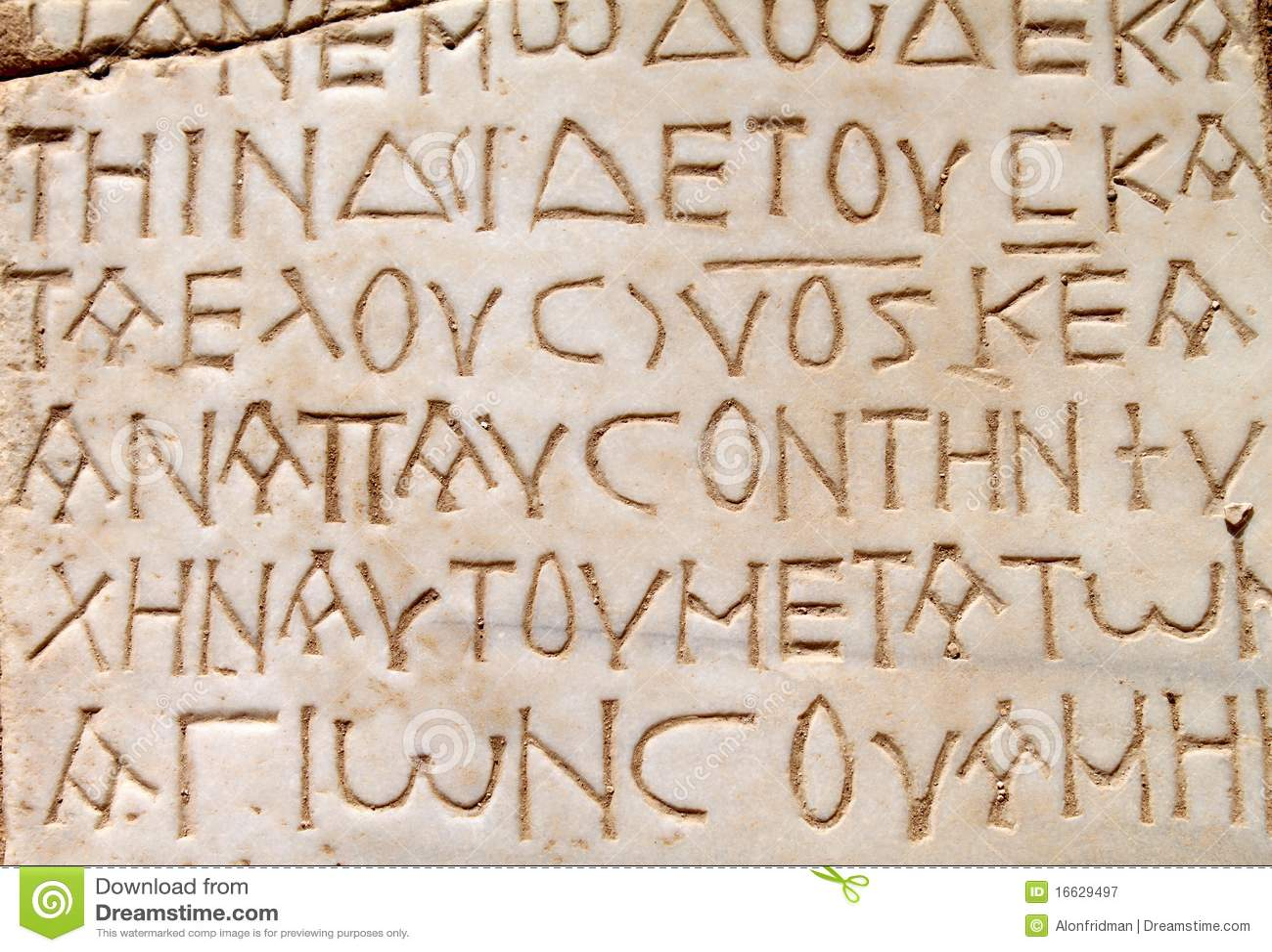 Alphabet Letters Engraved