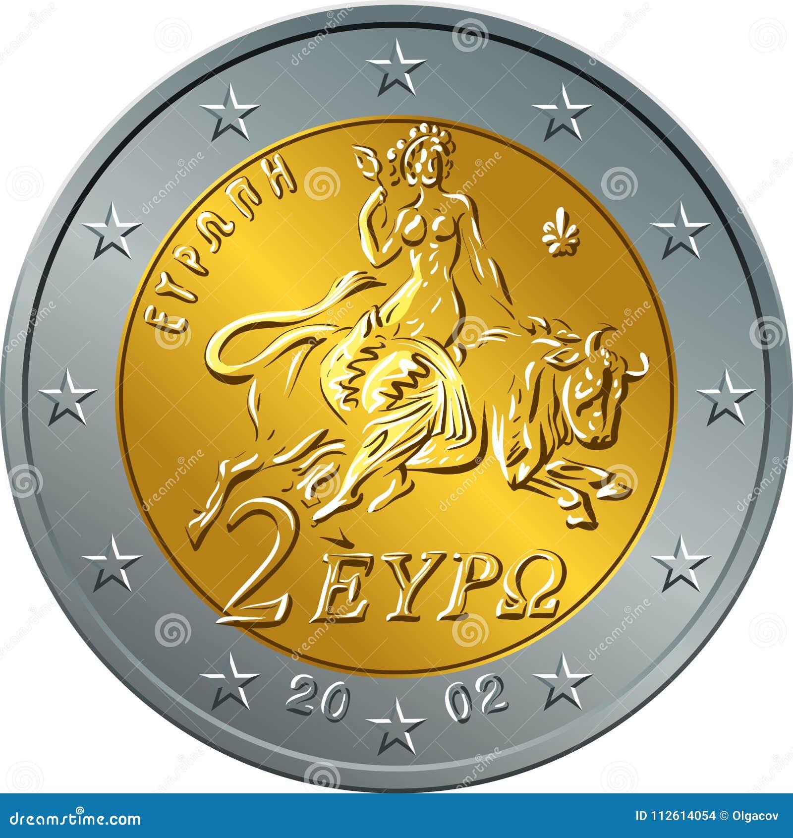 Greek Money Gold Coin Two Euro Featuring Europa Stock Vector