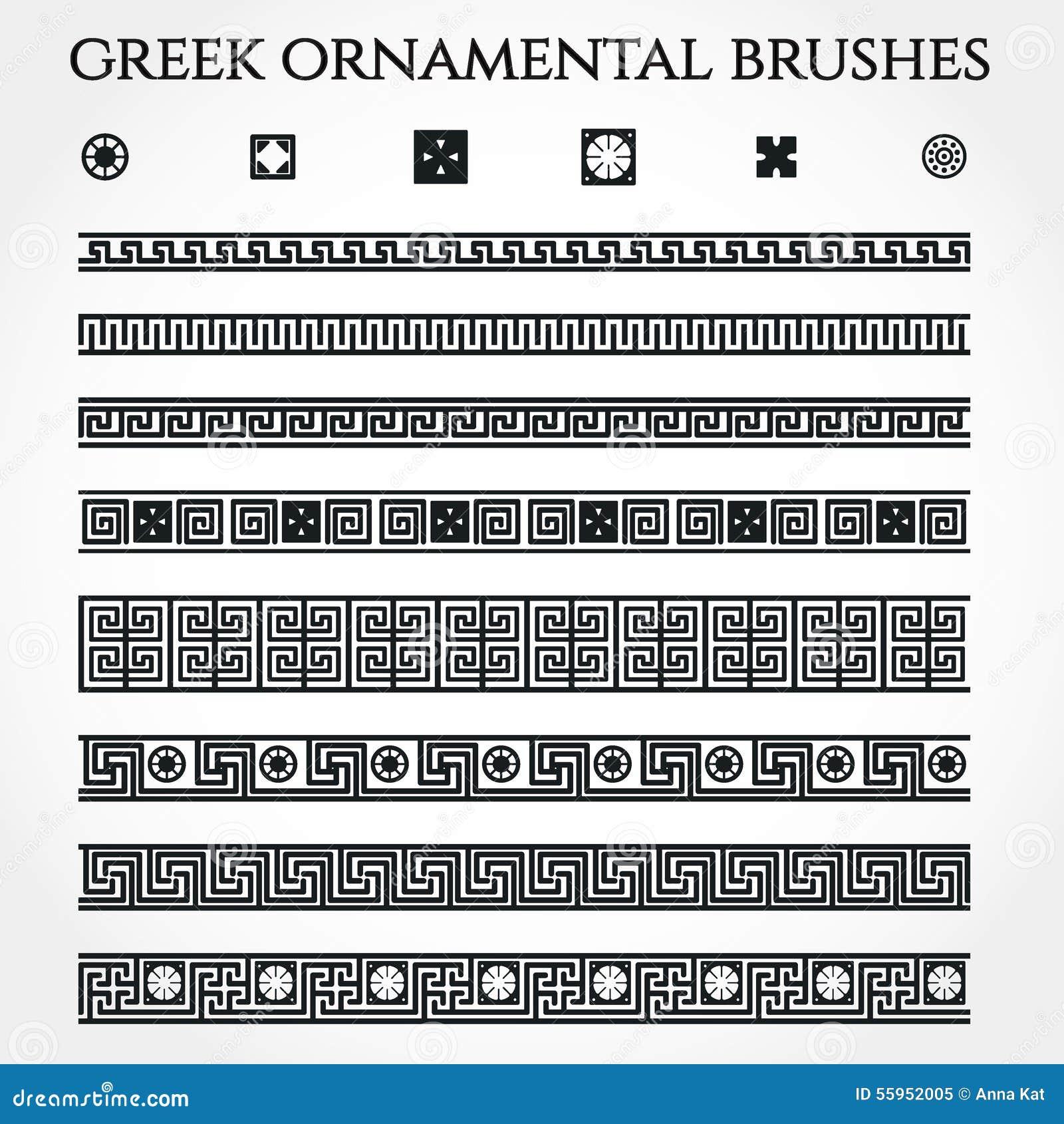 Greek Ornament Border Stock Illustration