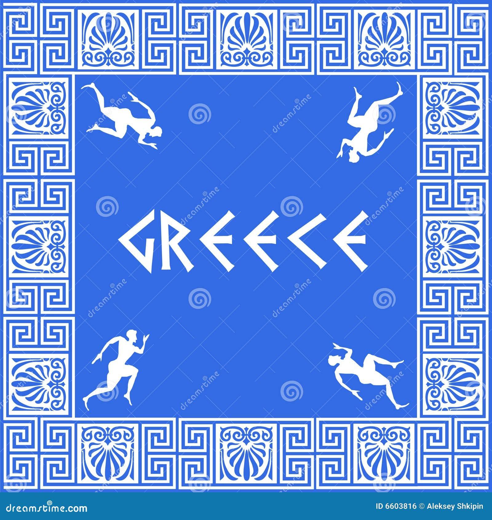 Greek Pattern Background Royalty Free Stock Image - Image: 6603816