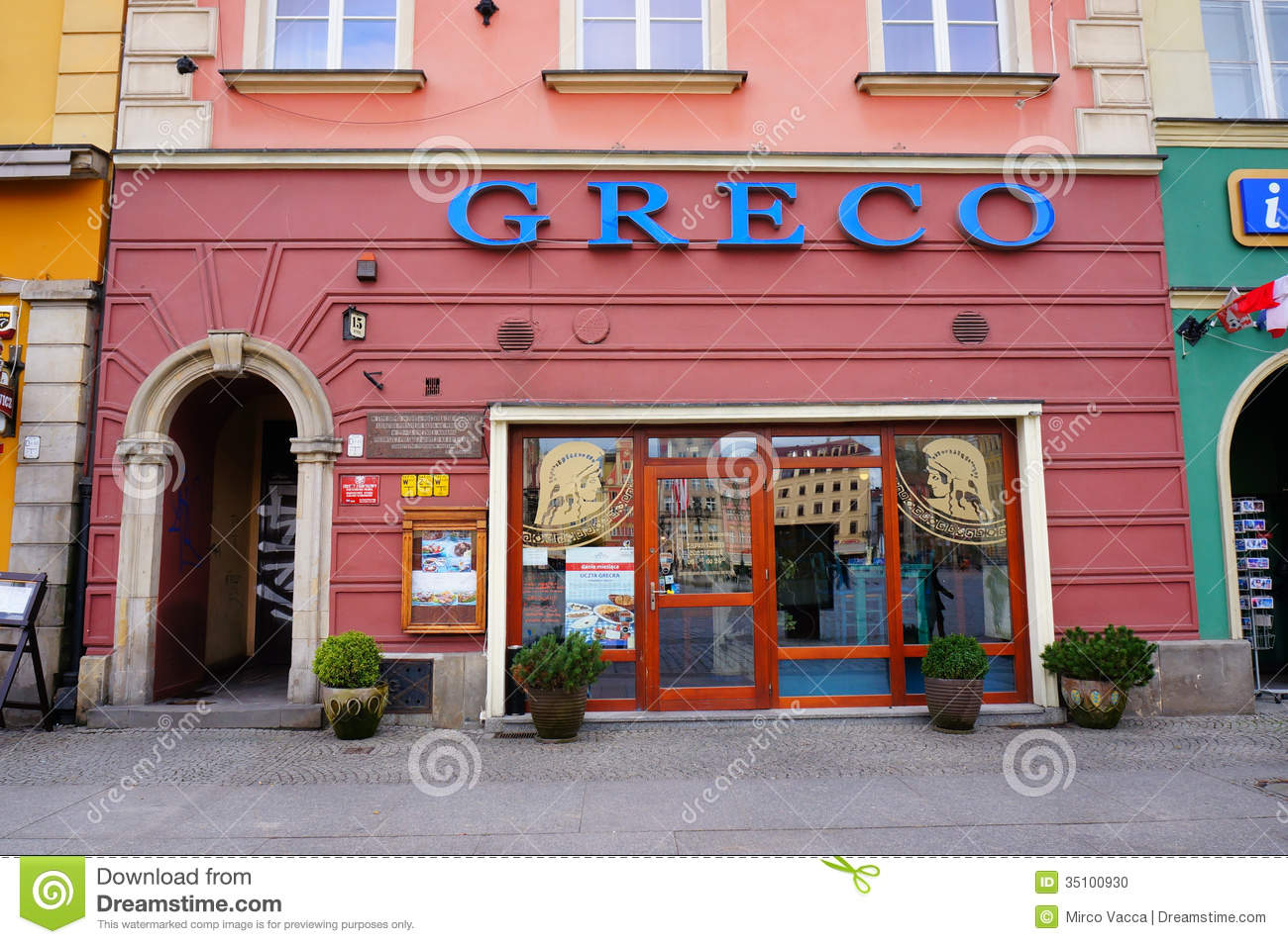 Greek restaurant editorial image