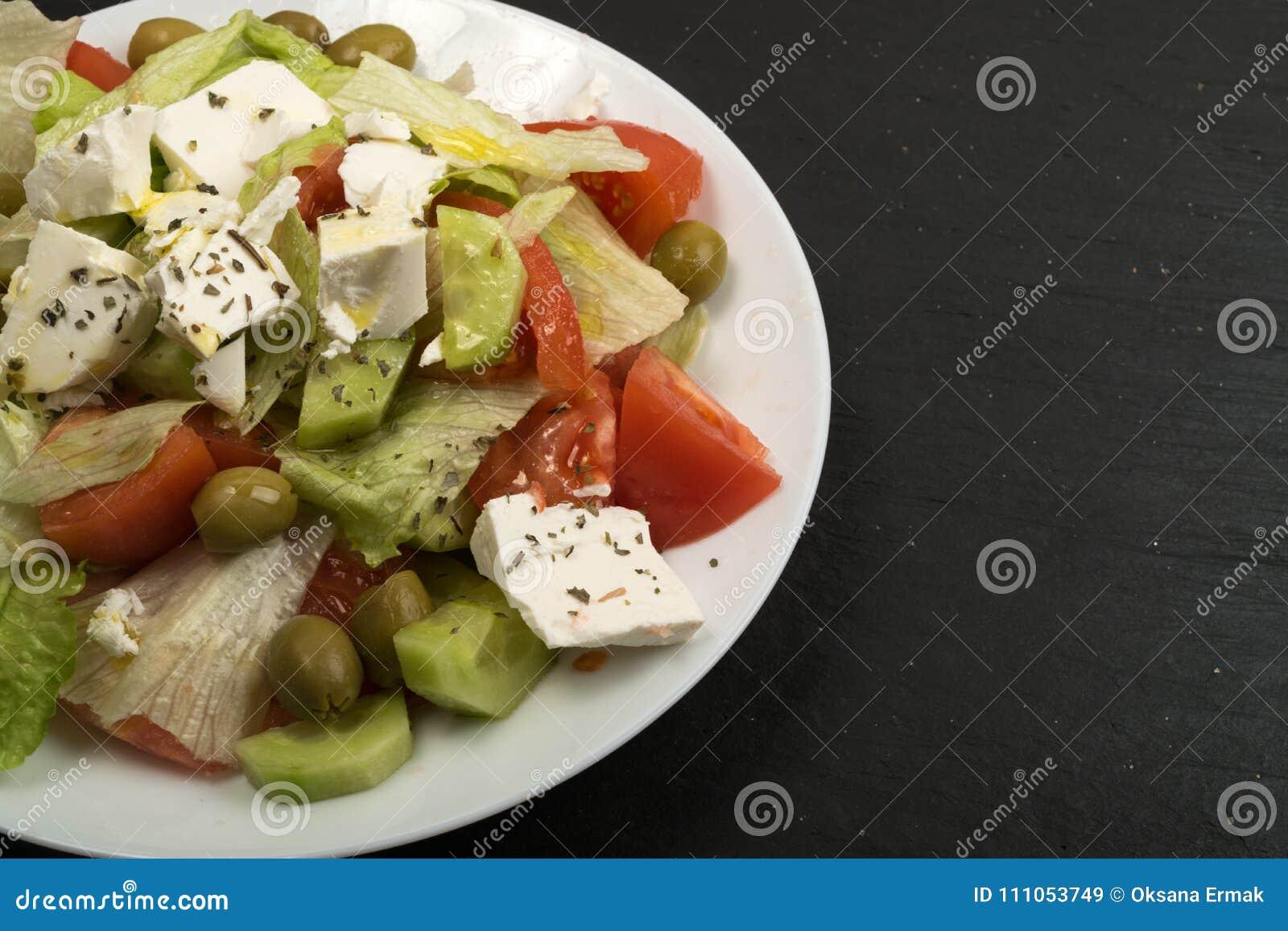 Greek Salad Or Garden Salad Stock Image Image Of Healthy