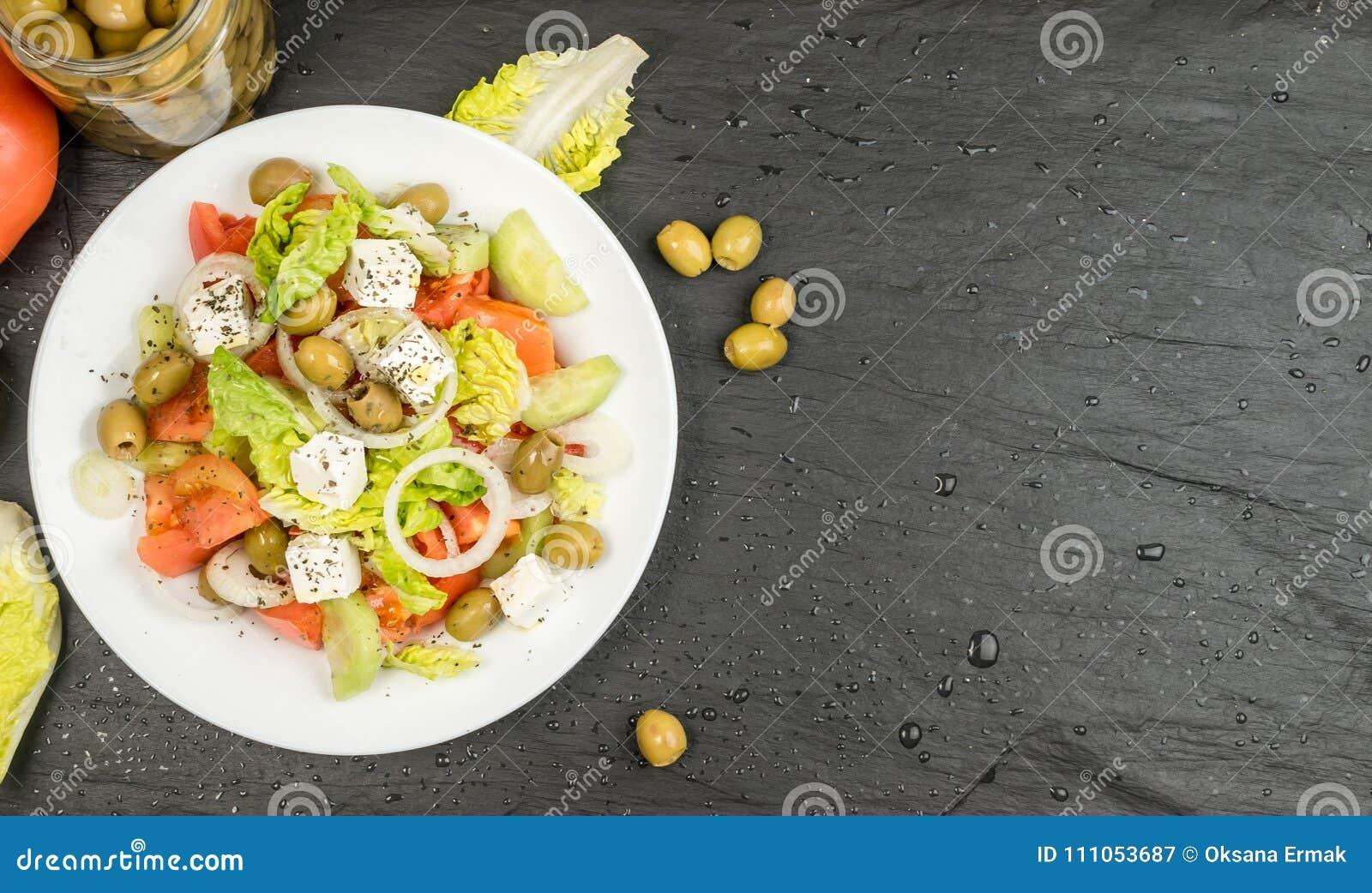Greek Salad Or Garden Salad Stock Image Image Of Chef