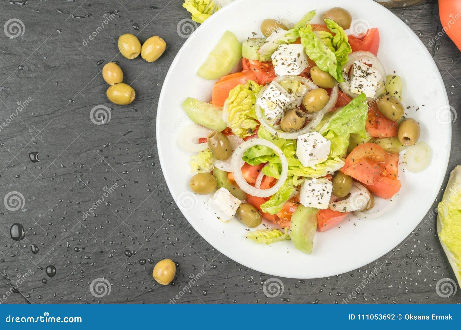 Greek Salad Or Garden Salad Stock Photo Image Of Green