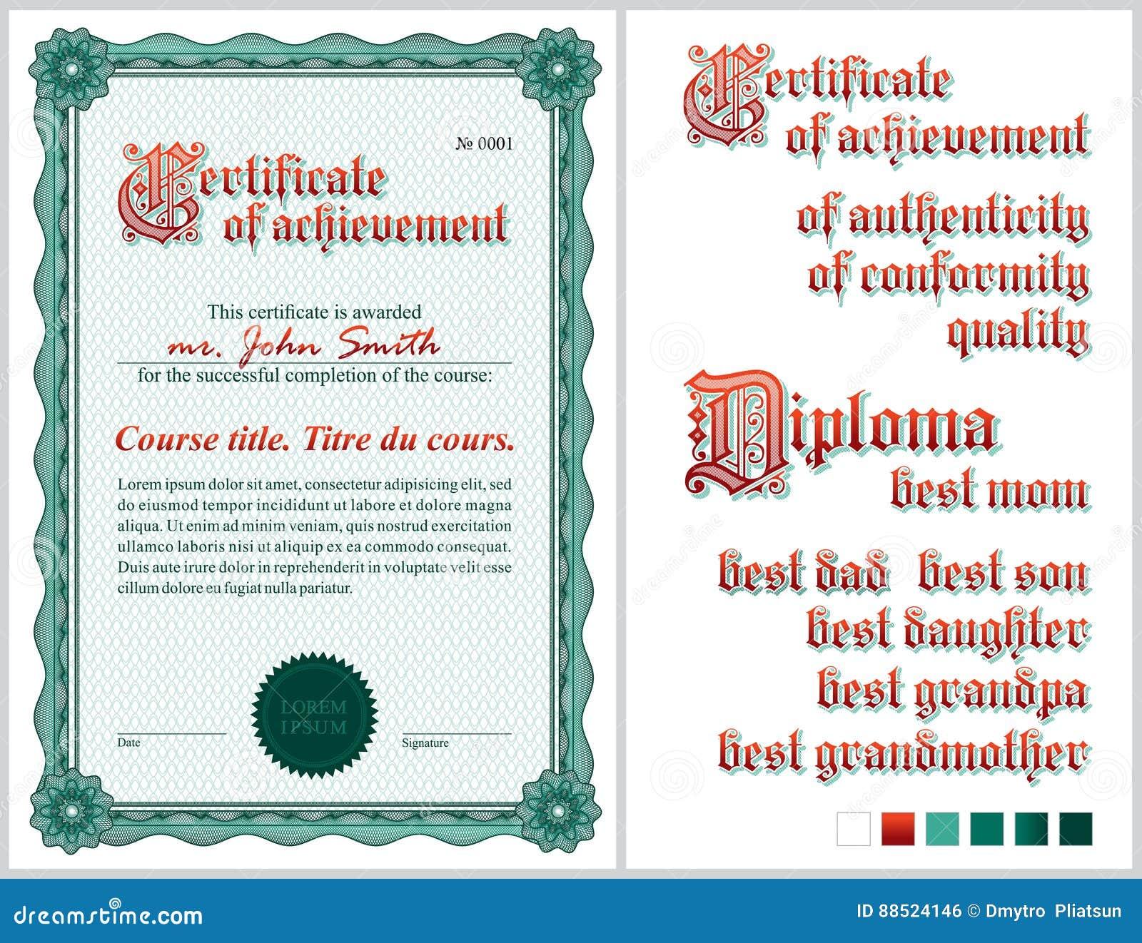 Green Certificate Guilloche Template Vertical Stock Vector