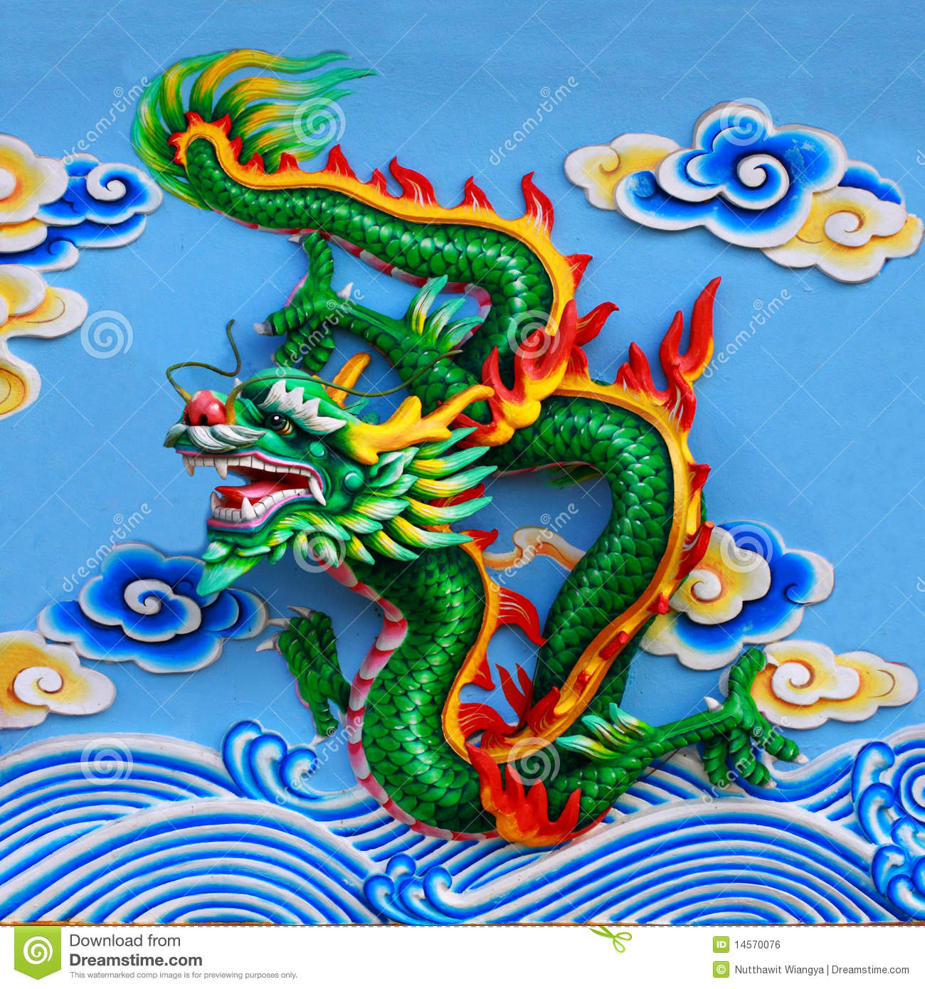 Green Chinese Dragon Royalty Free Stock Image Image 14570076