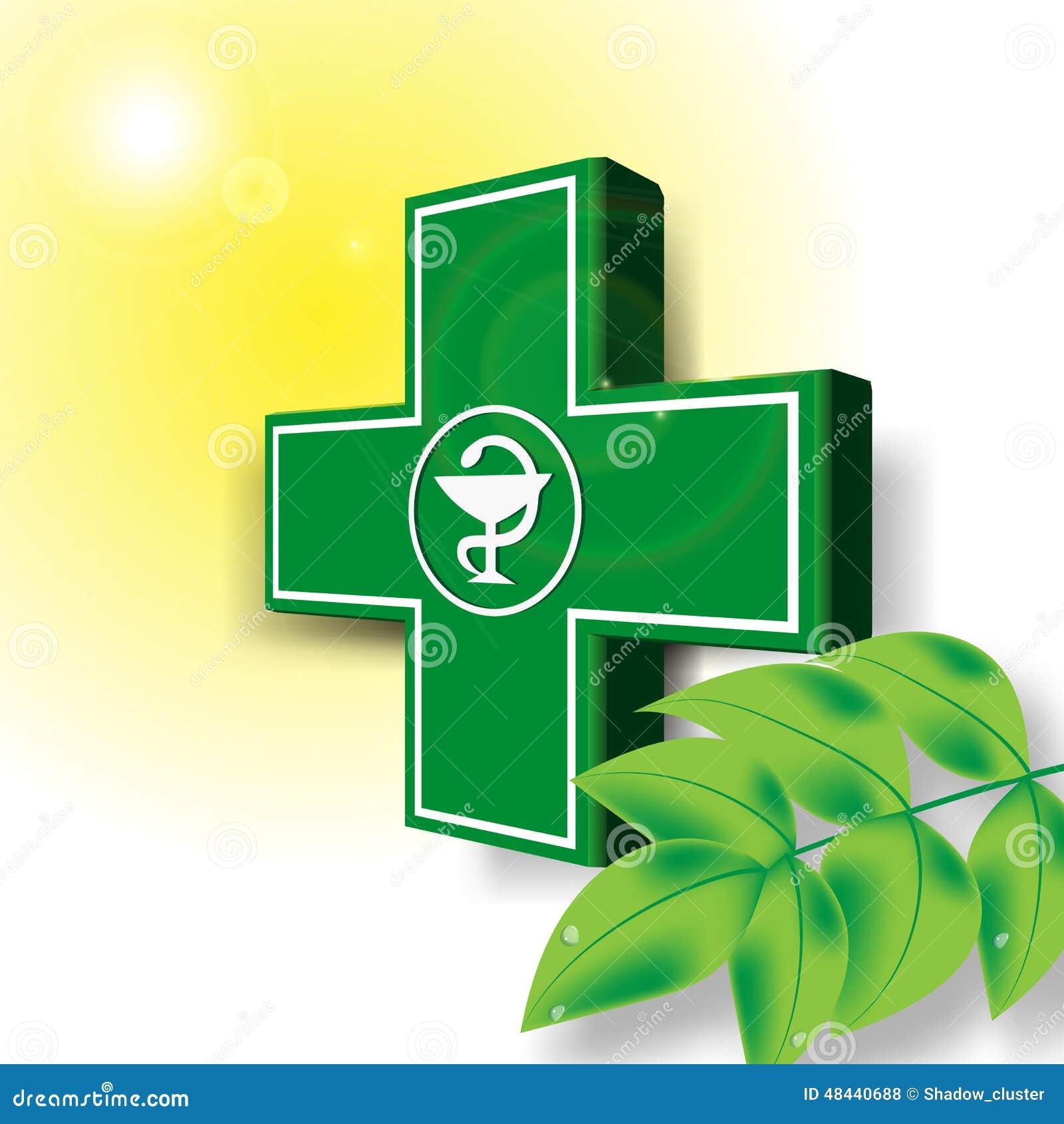 Green Medical Cross Emblem Stock Vector Image 48440688