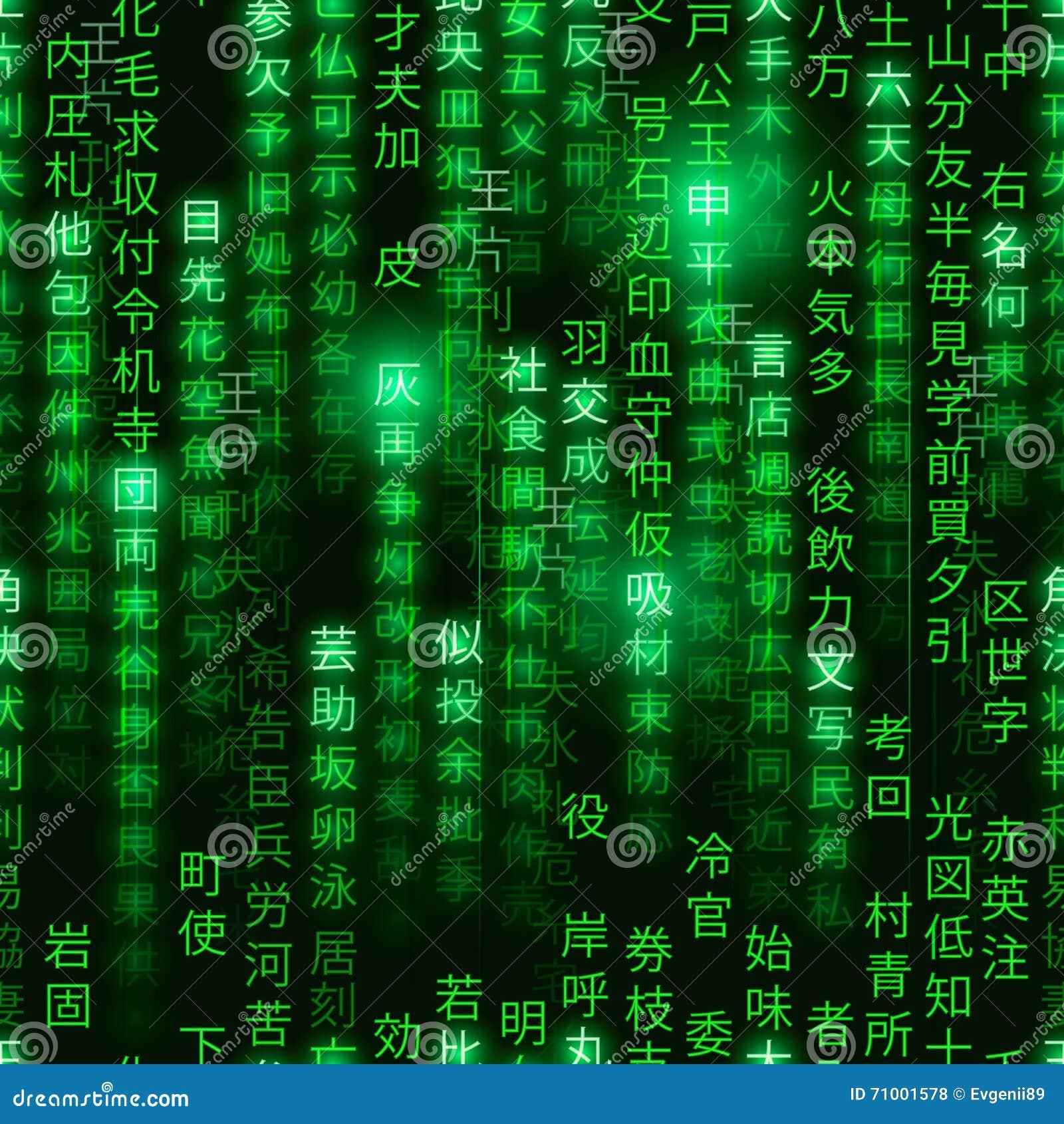 Green symbols of matrix binary code on black background digital green symbols of matrix binary code on black background digital seamless pattern biocorpaavc