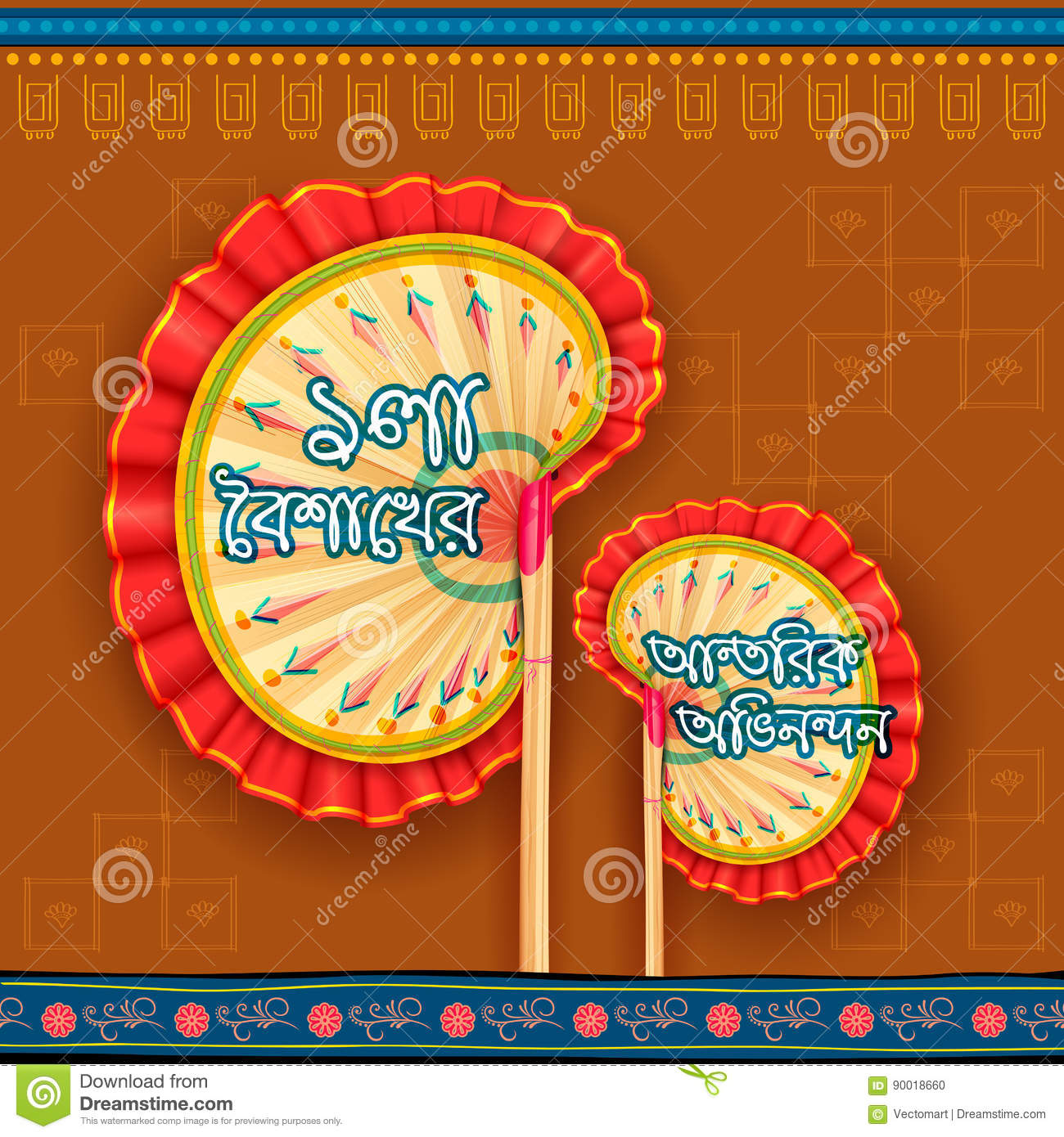 Greeting background with bengali text poila boisakher antarik greeting background with bengali text poila boisakher antarik abhinandan meaning heartiest wishing for happy new year m4hsunfo