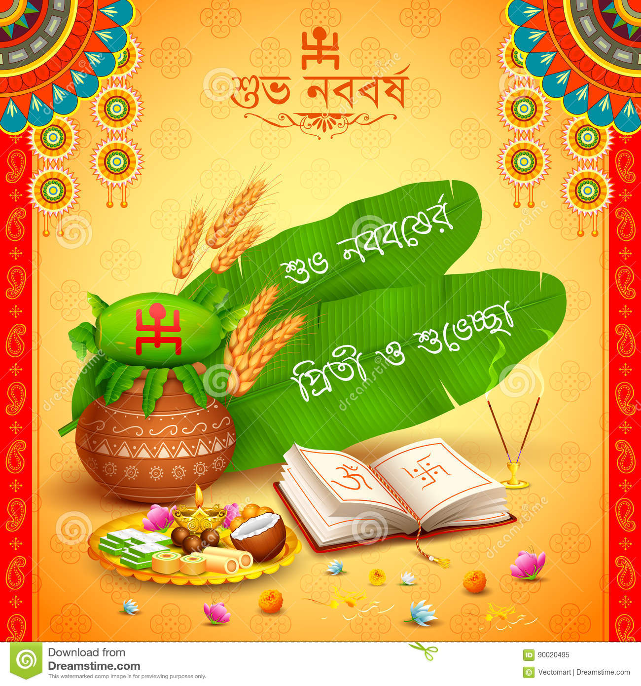 Greeting background with bengali text subho nababarsha priti o greeting background with bengali text subho nababarsha priti o subhecha meaning love and wishes for happy m4hsunfo