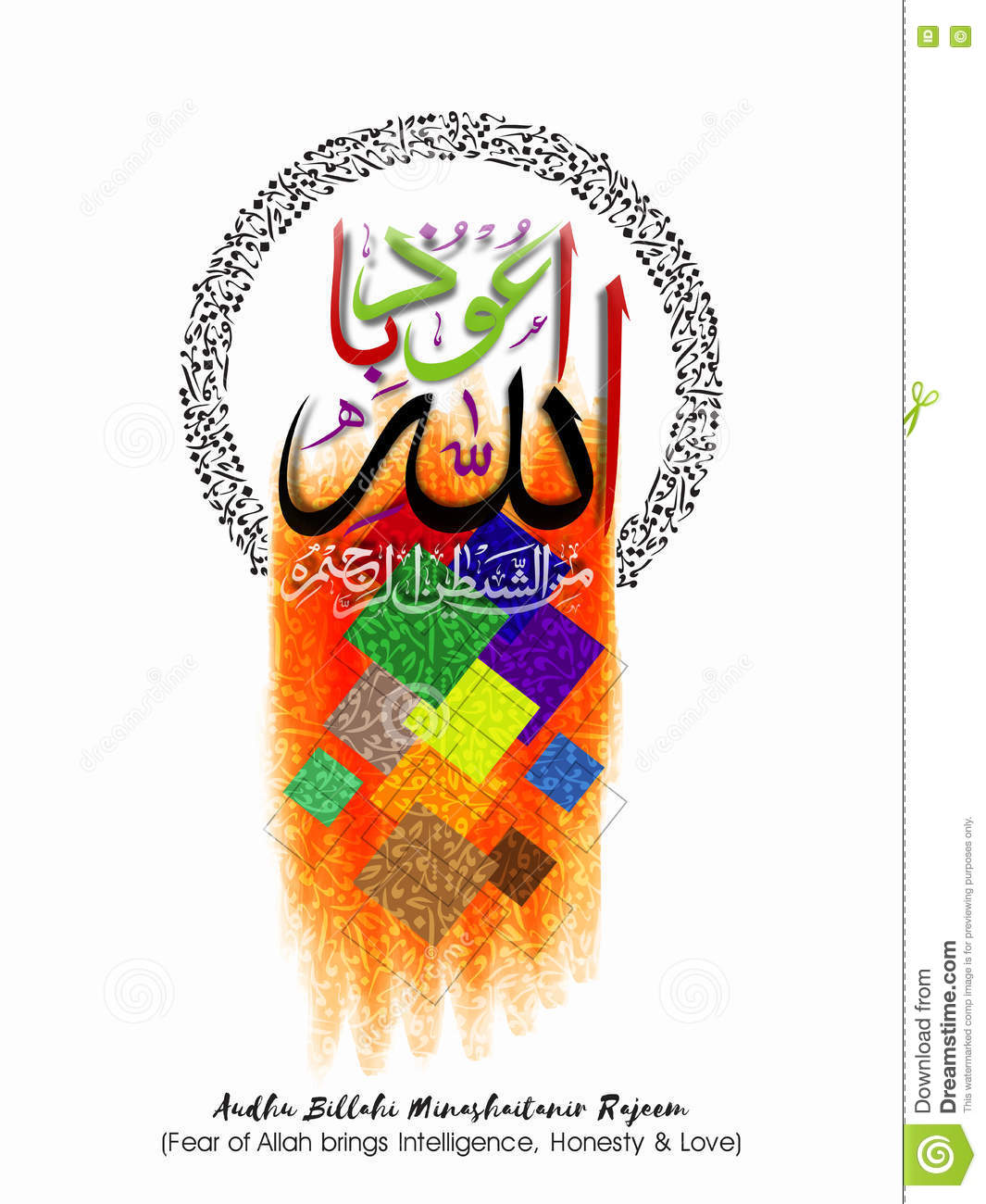 Greeting Card With Arabic Calligraphy Of Wish (Dua)  Stock