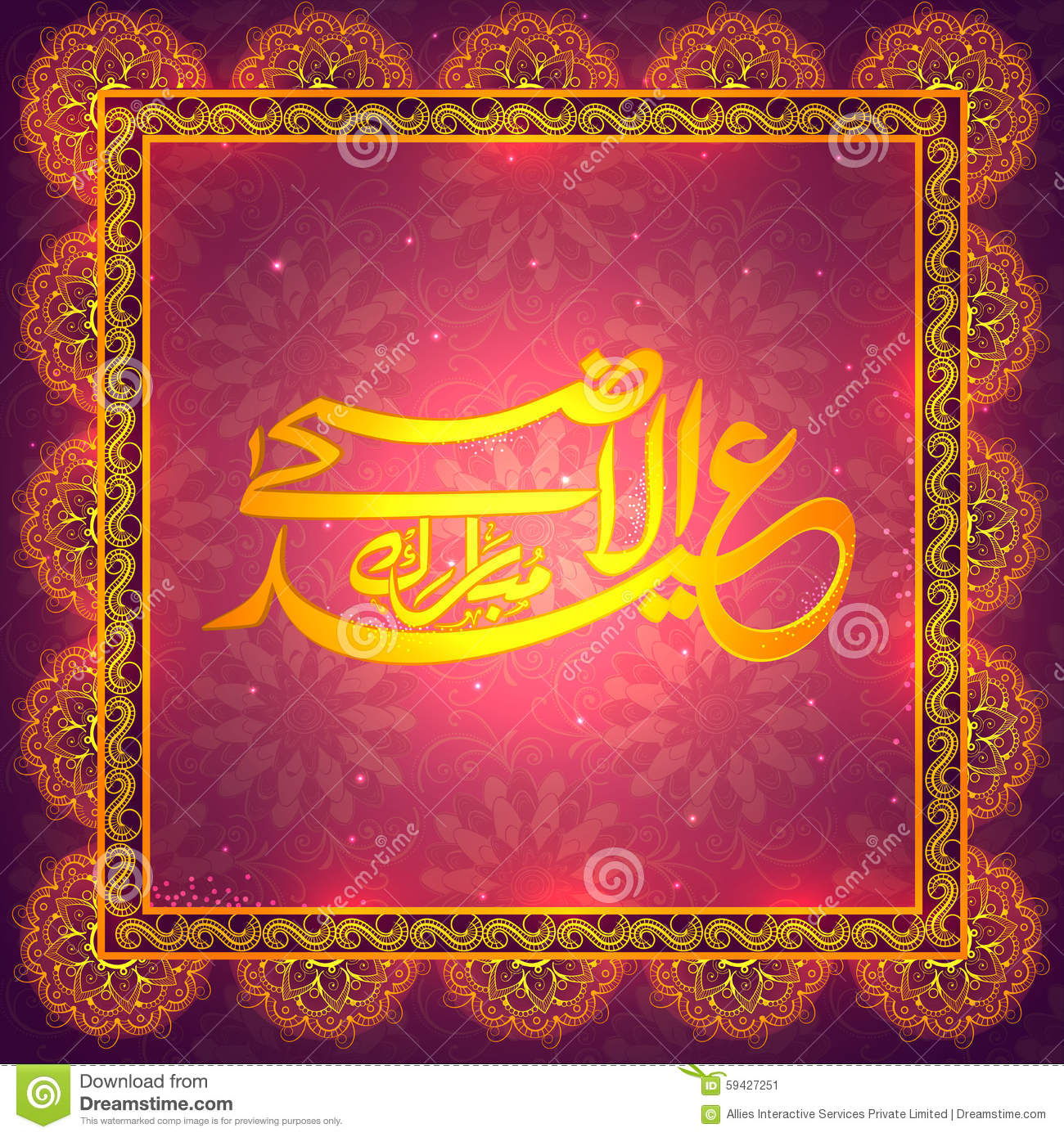 Greeting card with arabic text for eid al adha stock illustration greeting card with arabic text for eid al adha kristyandbryce Image collections