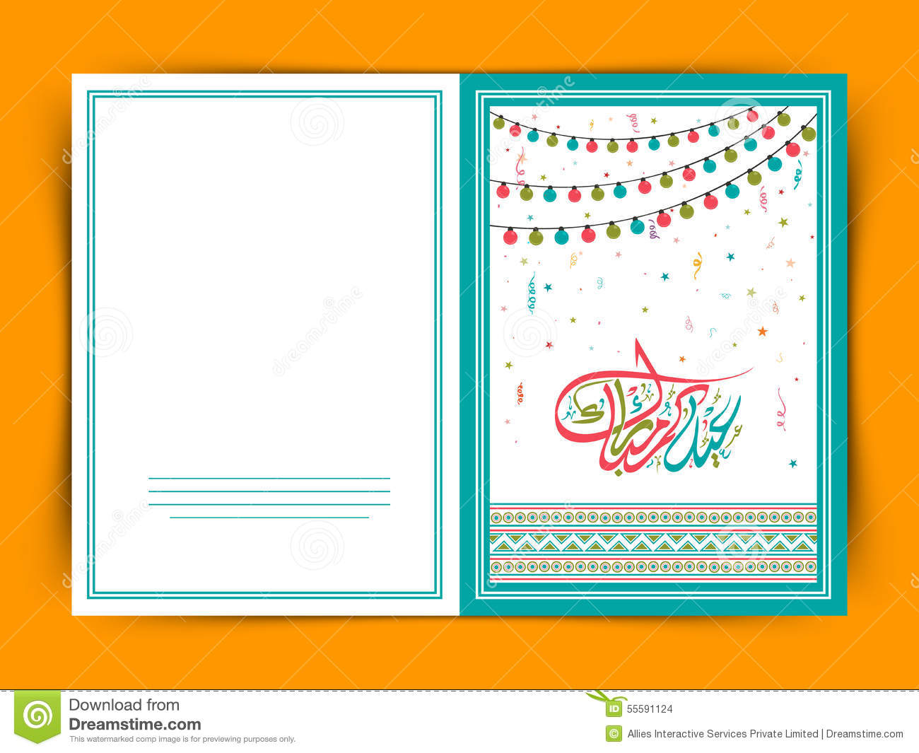 Greeting Card With Arabic Text For Eid Mubarak. Stock Illustration ...