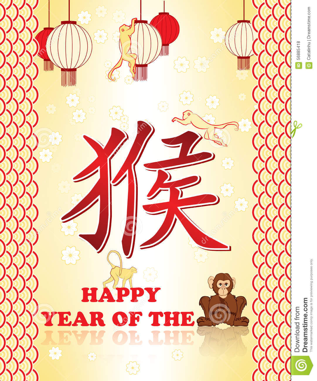 Greeting Card For Chinese New Year Of The Monkey Stock Illustration