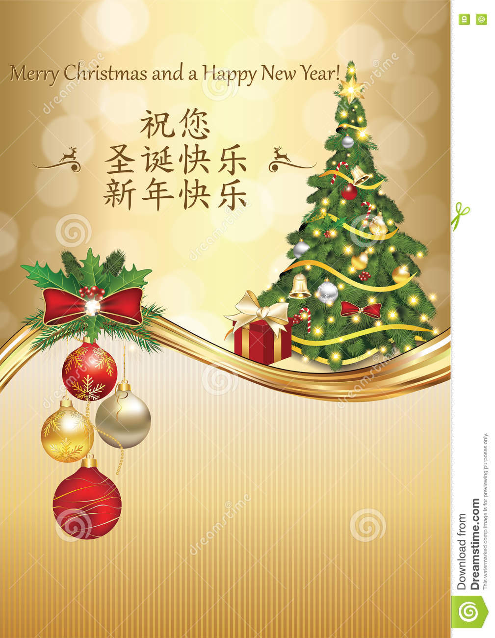 picture about Merry Christmas in Different Languages Printable called Greeting Card For Xmas And Fresh Calendar year Within just Chinese And