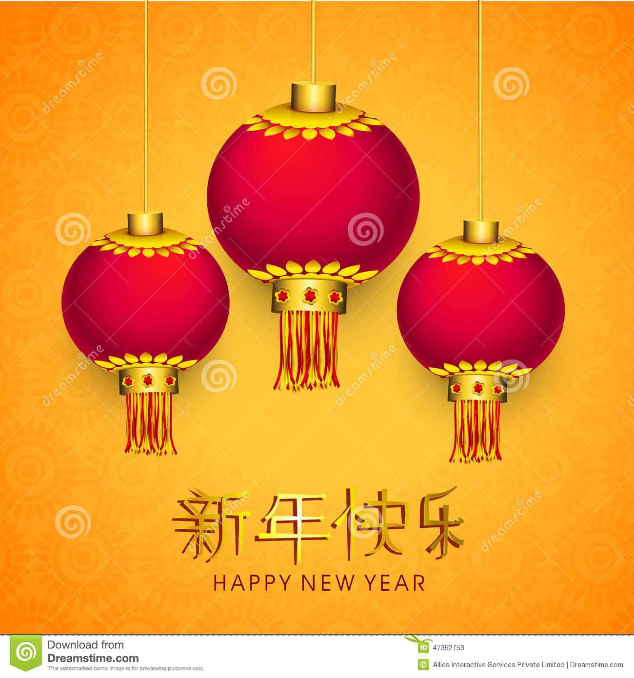 greeting card design for happy new year celebrations