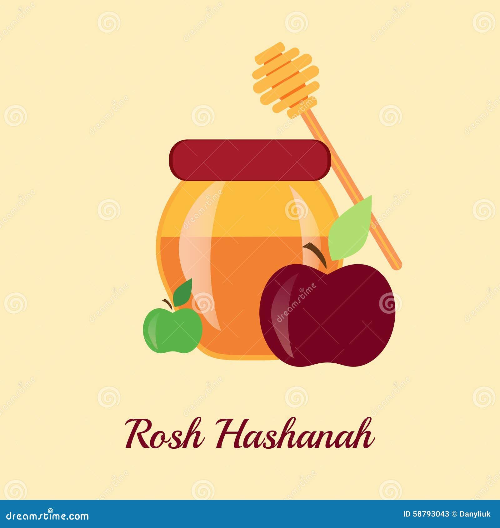 Greeting Card Design For Jewish New Year Rosh Hashanah Stock