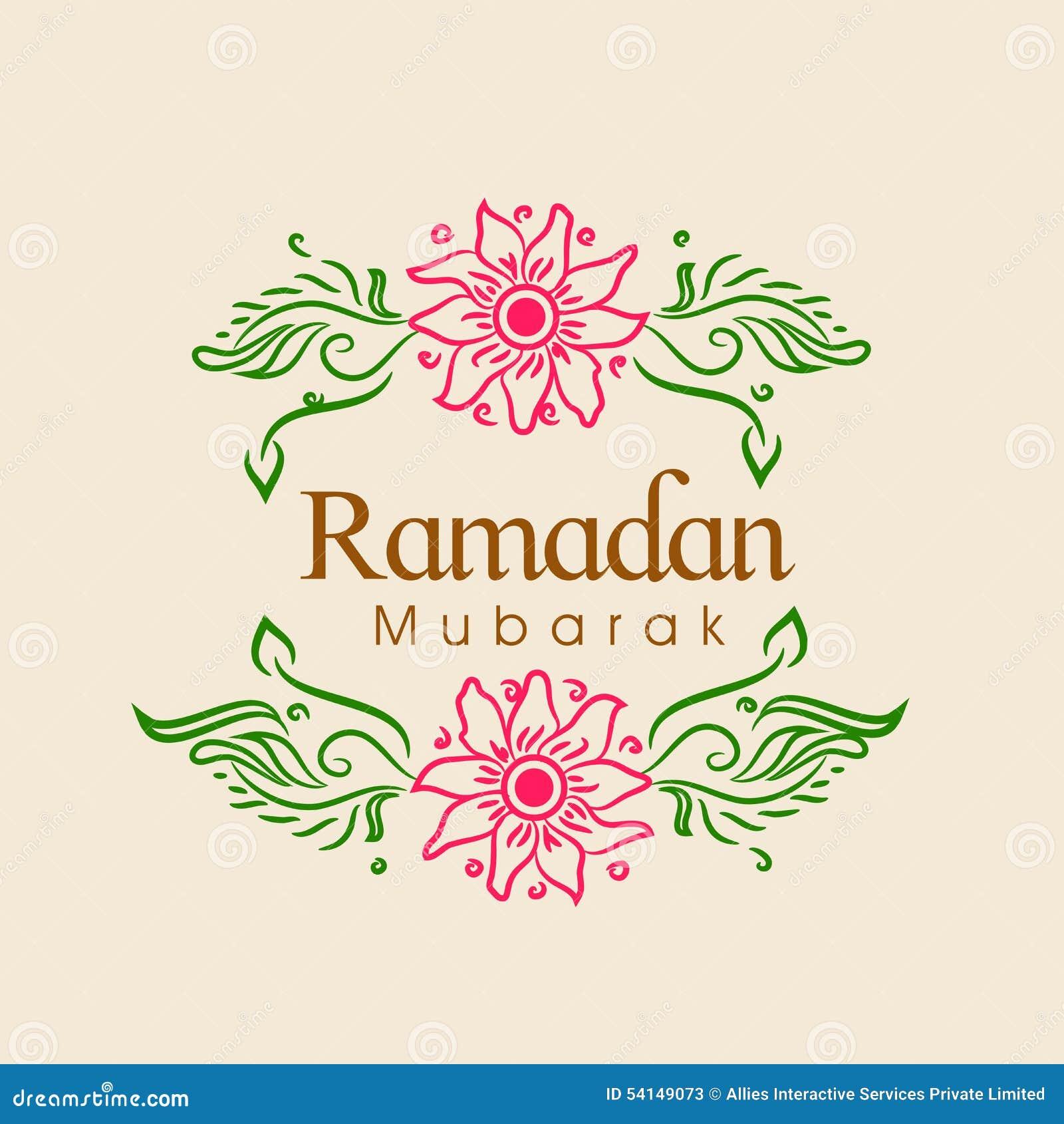 Greeting Card Design For Ramadan Kareem Celebration Illustration