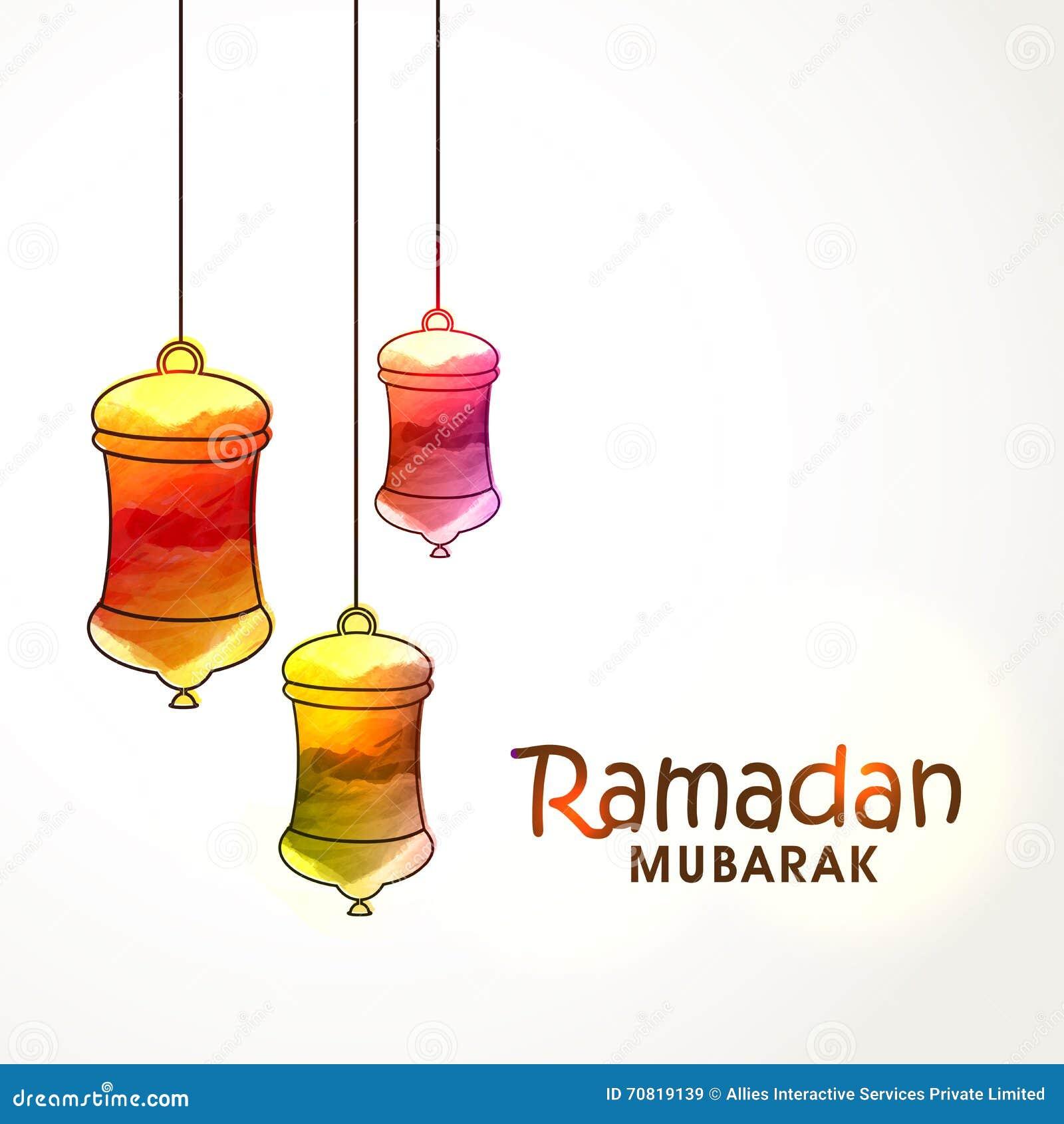 Ramadan Mubarak Greeting CardShiny Decorated Crescent
