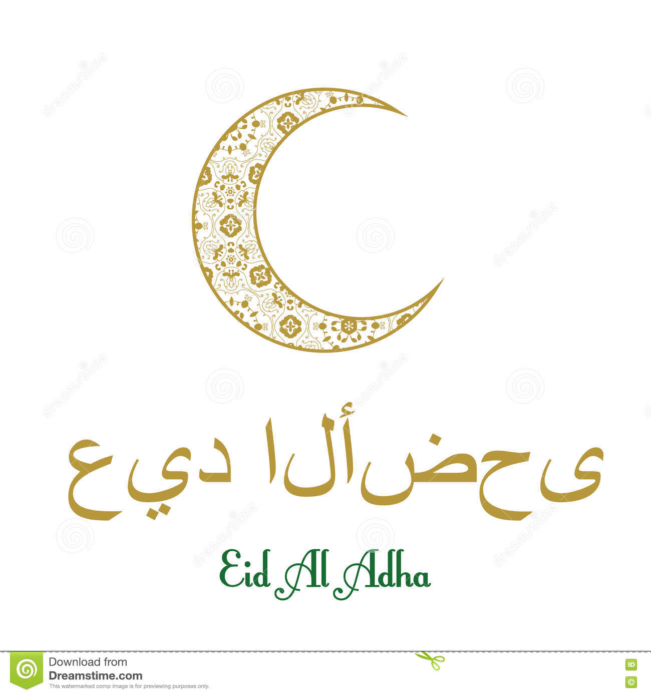 Greeting Card For Eid Al Adha Stock Vector Illustration Of Islamic