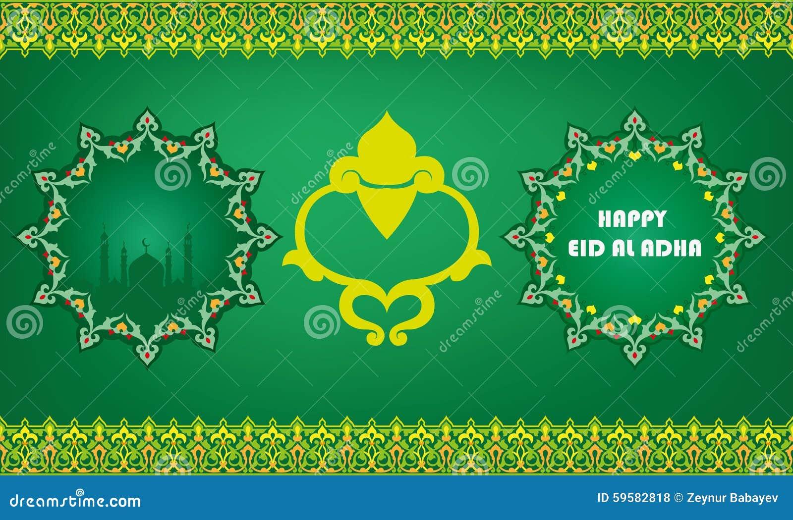 Greeting Card For Eid Al Adha Islamic Holiday Illustration