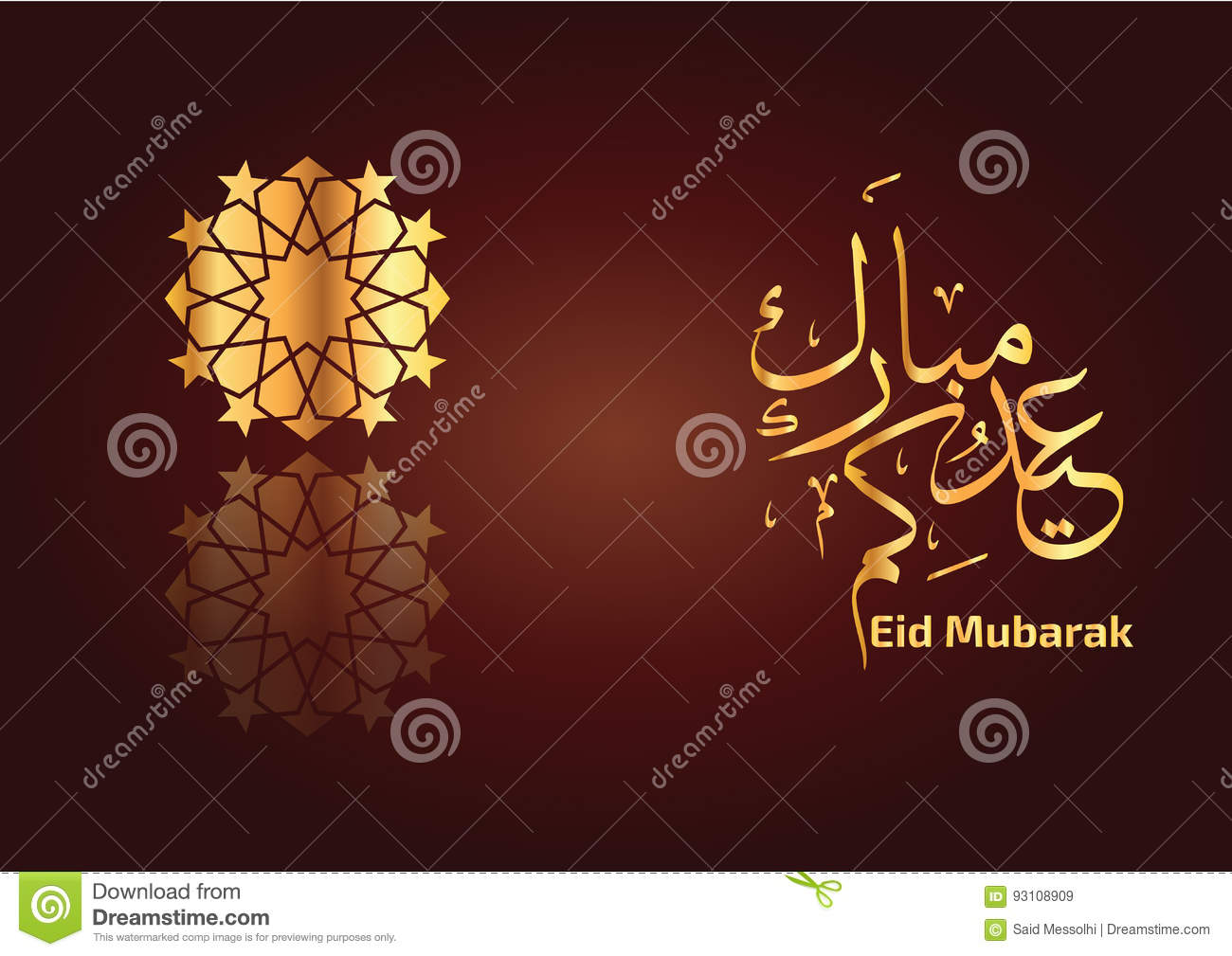 Greeting card for eid al fitr arabic calligraphy translation greeting card for eid al fitr arabic calligraphy translation blessed eid poster muslim kristyandbryce Image collections