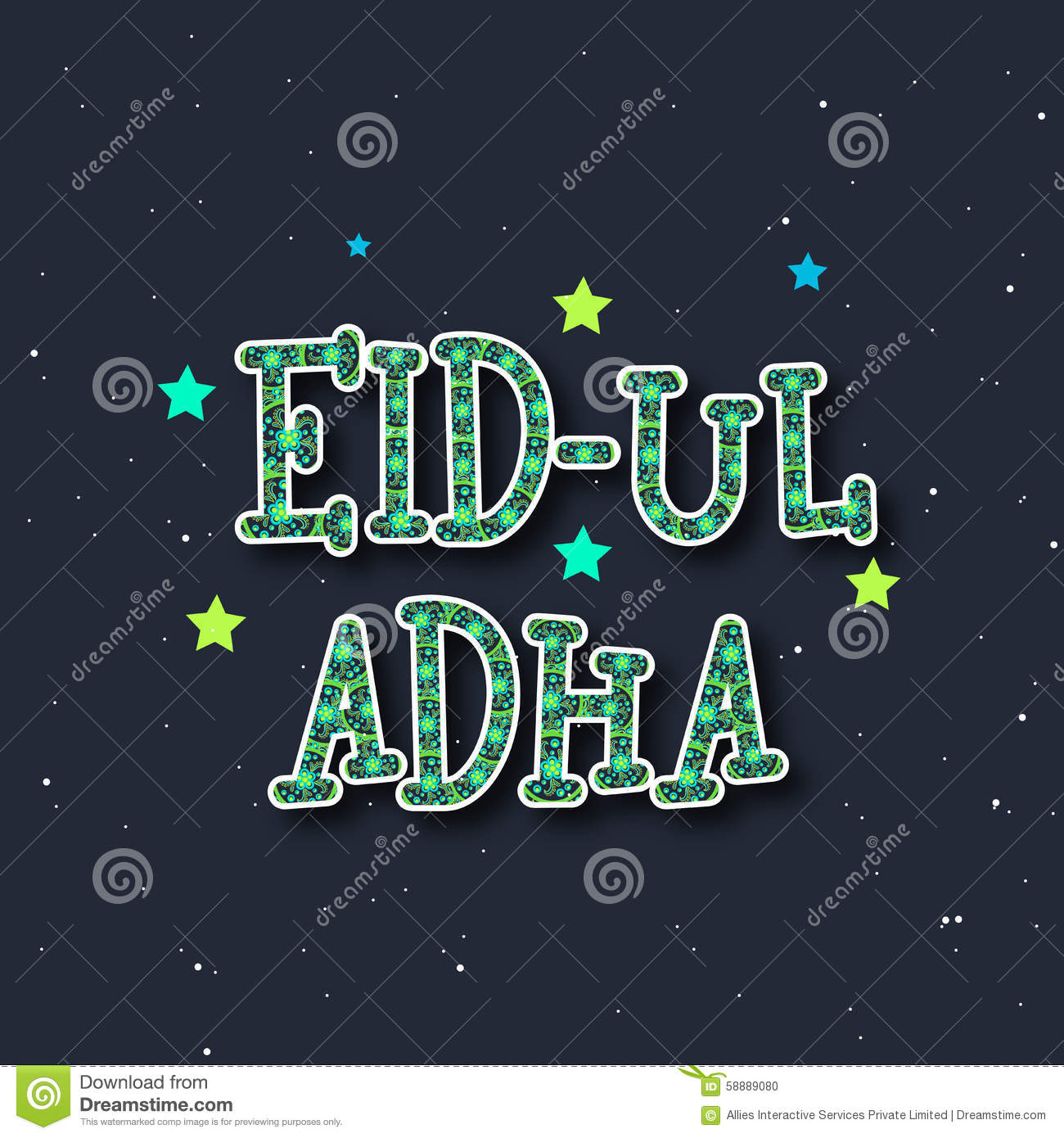 Greeting Card For Eid Ul Adha Celebration Stock Illustration
