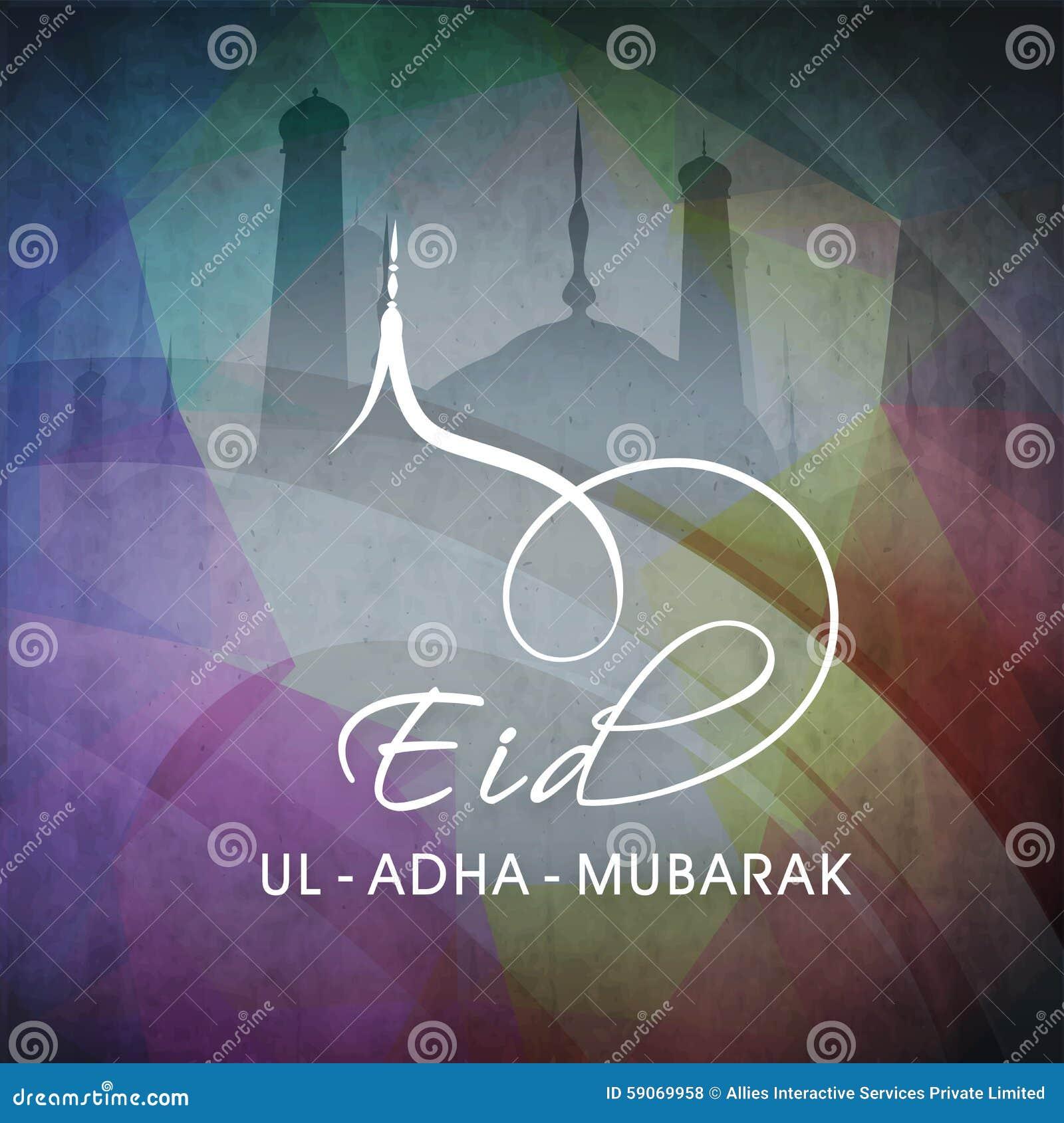 Greeting Card For Eid Ul Adha Celebration Stock Illustration