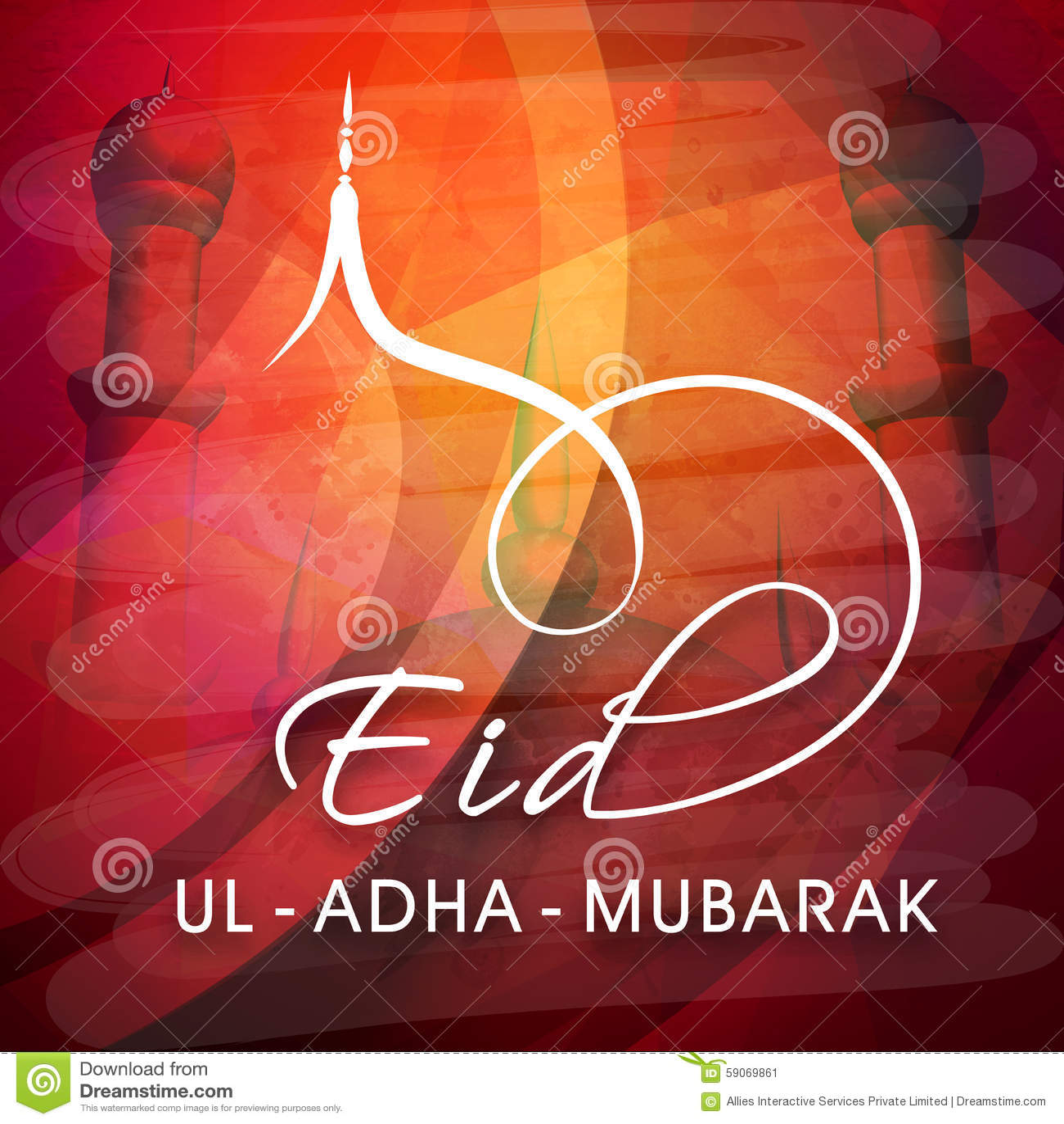 Greeting card for eid ul adha celebration stock illustration greeting card for eid ul adha celebration m4hsunfo