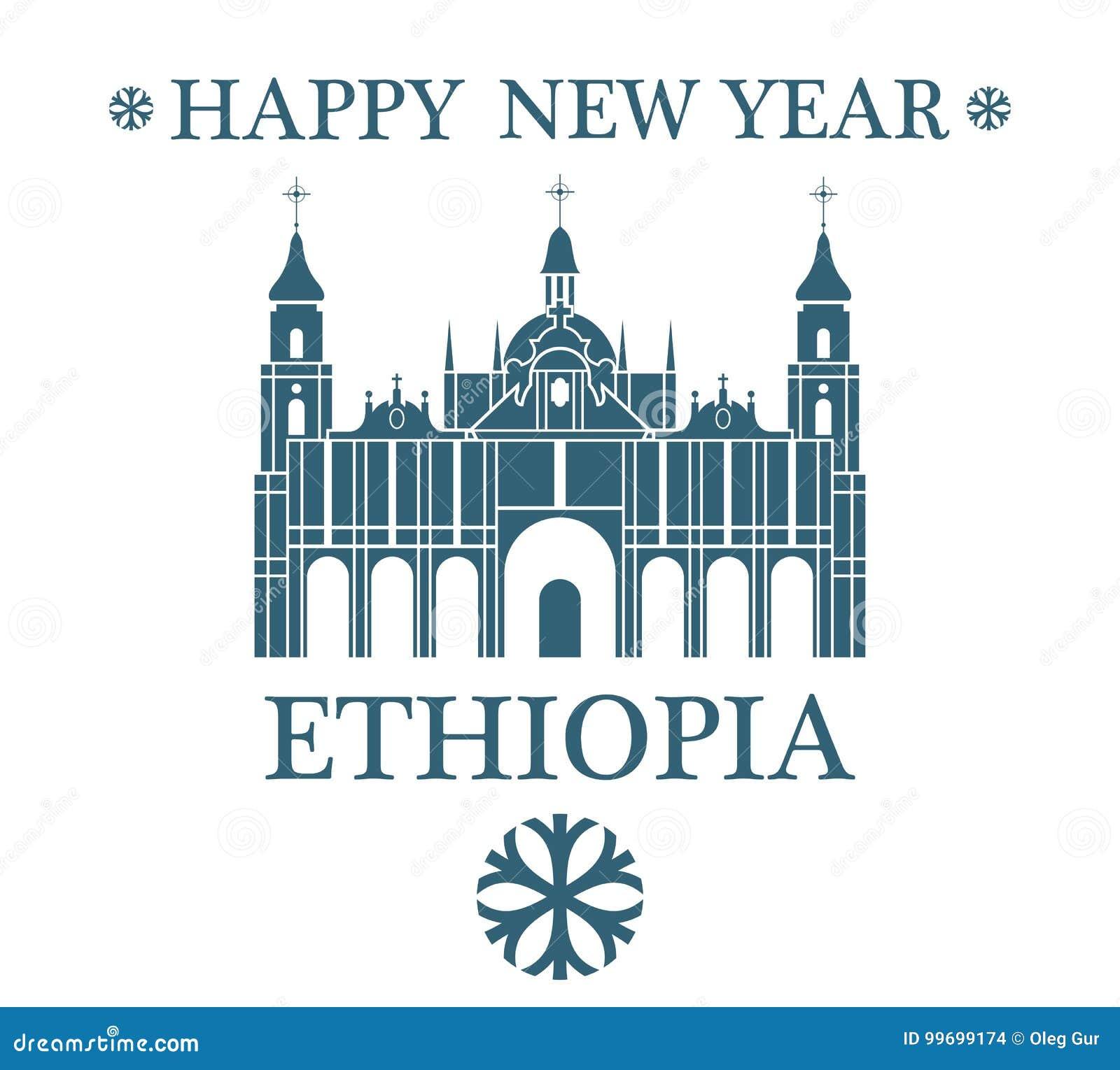 Greeting card ethiopia stock vector illustration of abeba 99699174 download greeting card ethiopia stock vector illustration of abeba 99699174 m4hsunfo