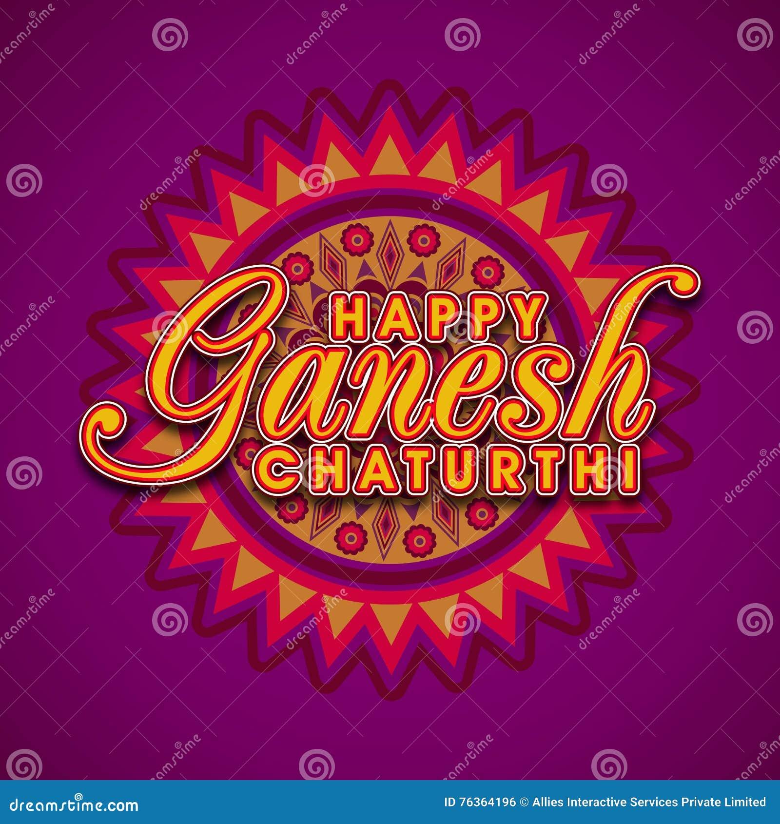 Happy Ganesh Chaturthi Greeting Design Cartoon Vector