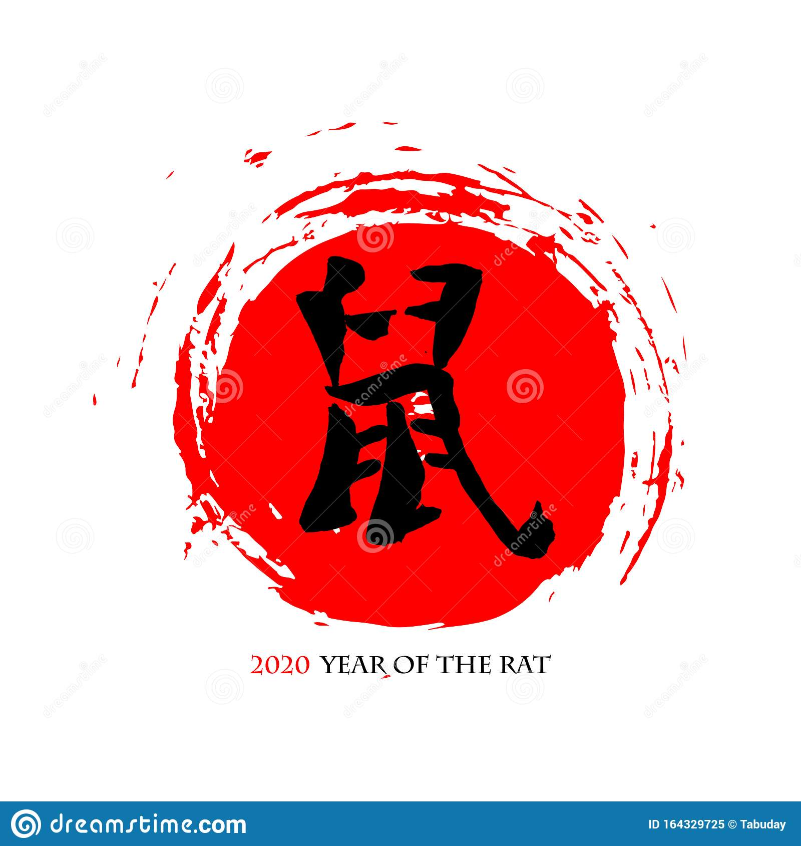greeting card year of the rat stock vector illustration of lettering japan 164329725 dreamstime com
