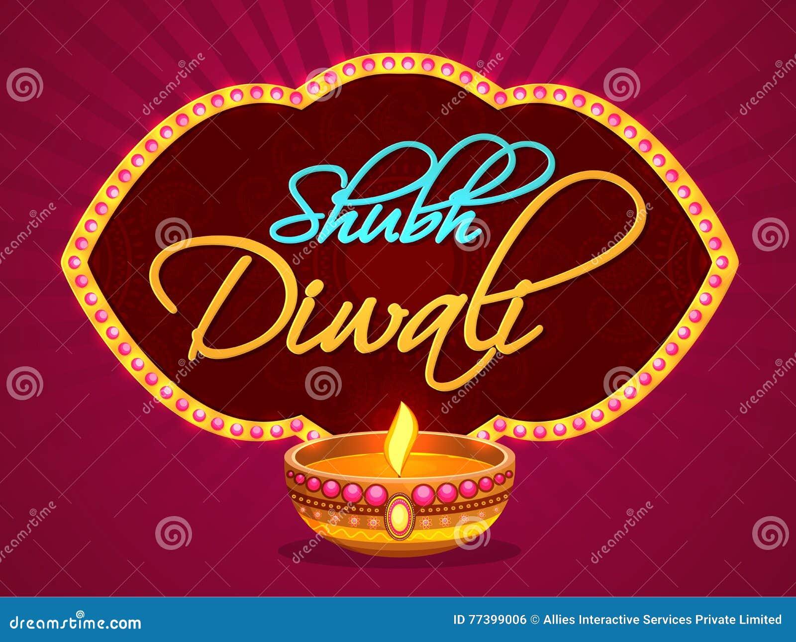 why is diwali celebrated in hindi