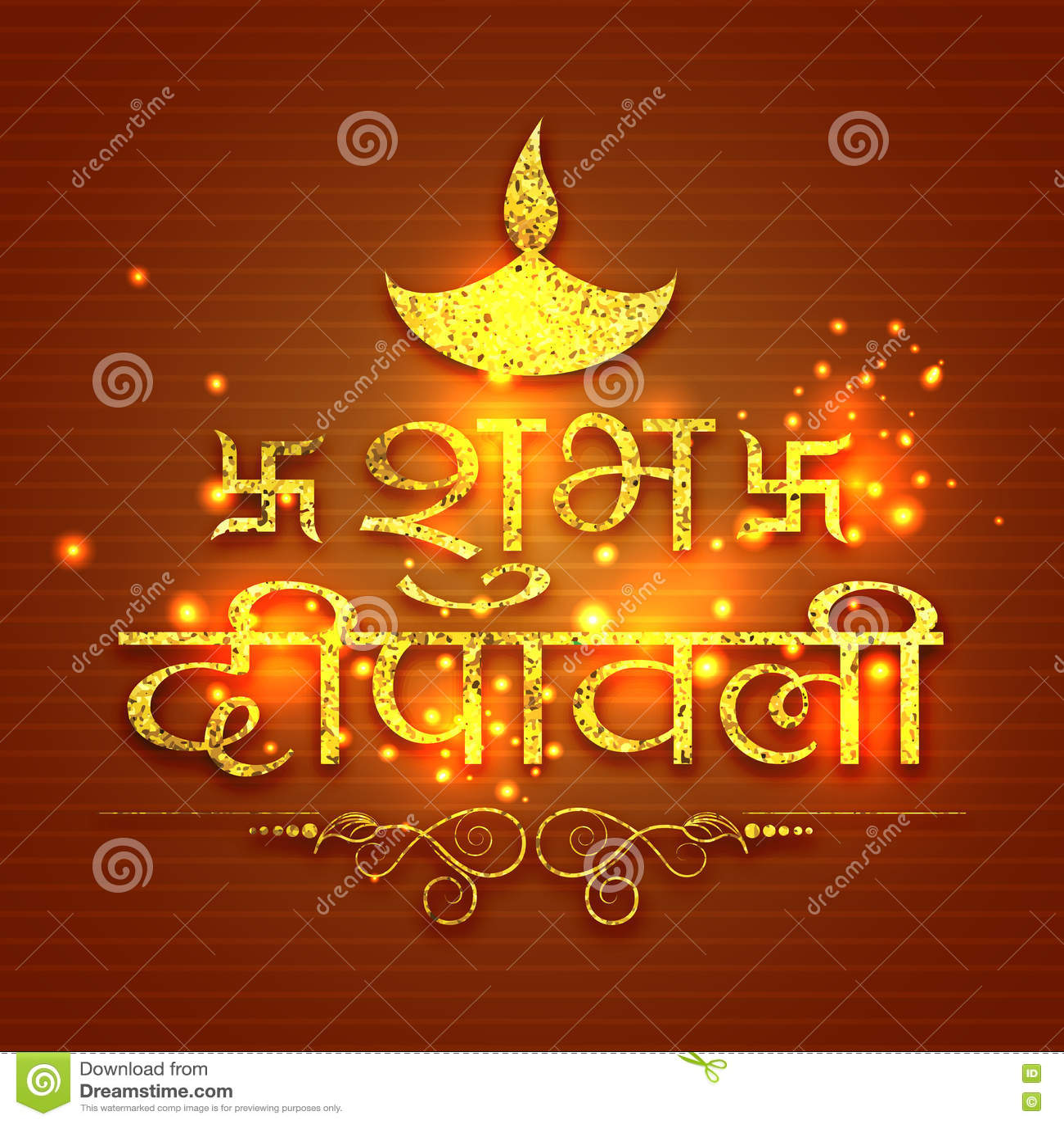 Greeting Card For Happy Diwali Celebration Stock Illustration