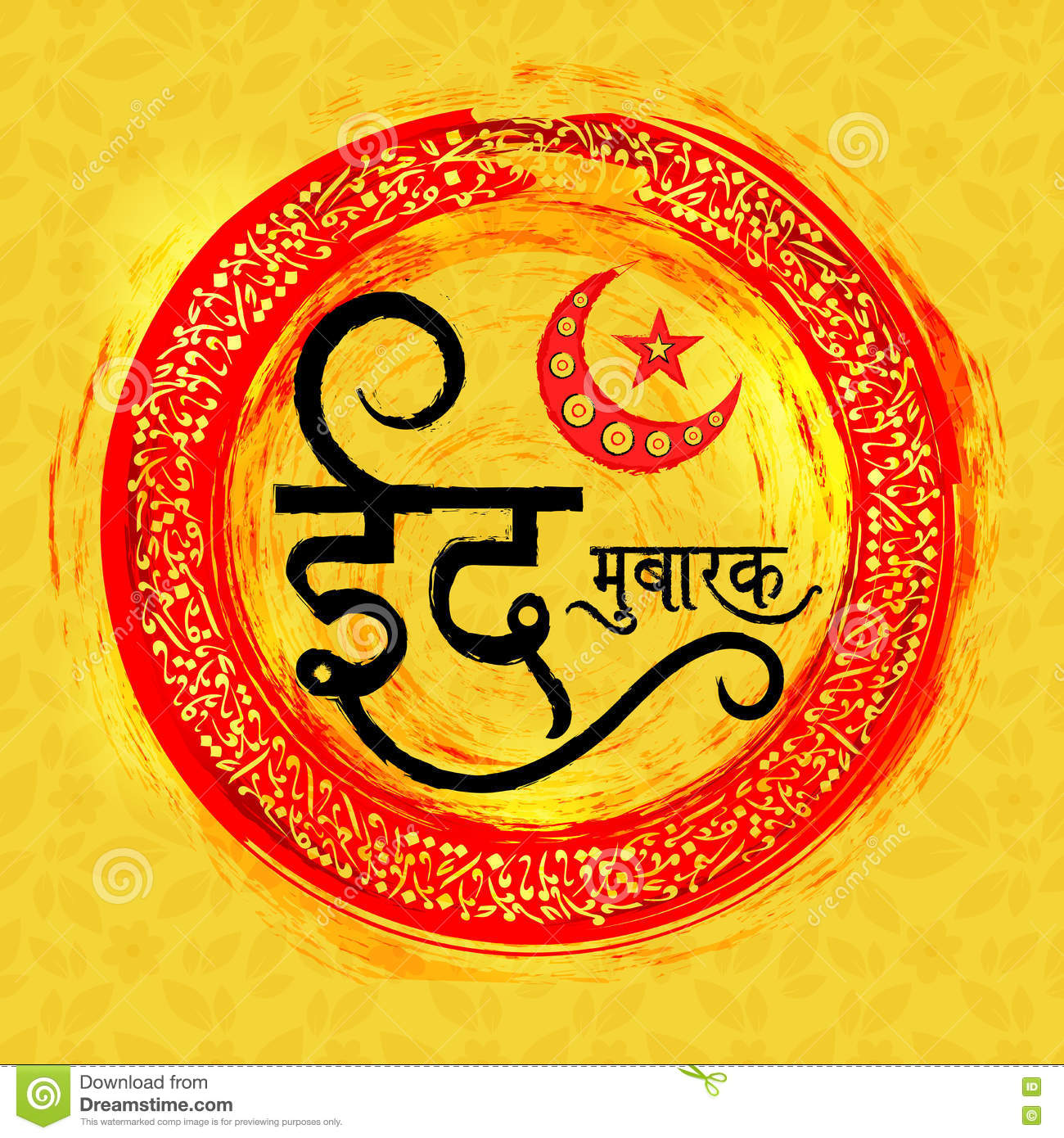 Greeting Card With Hindi Text For Eid Mubarak Stock Illustration