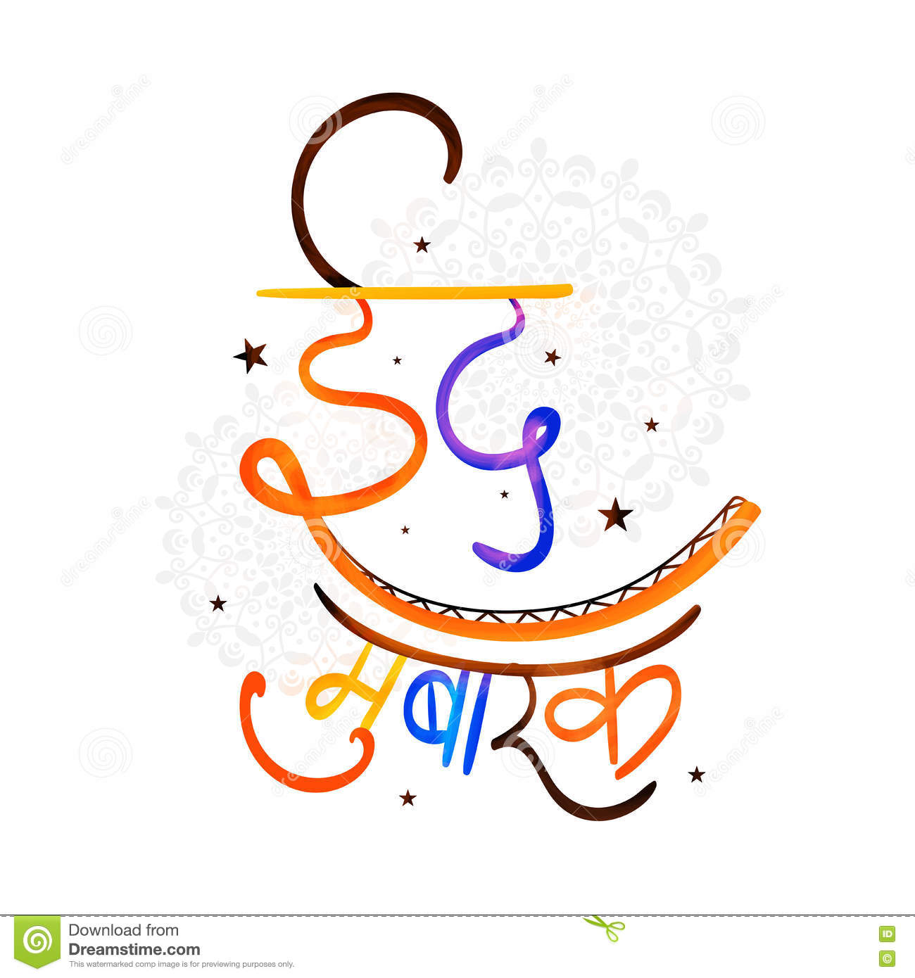 Greeting card with hindi text for eid mubarak stock illustration download greeting card with hindi text for eid mubarak stock illustration illustration of fitra m4hsunfo