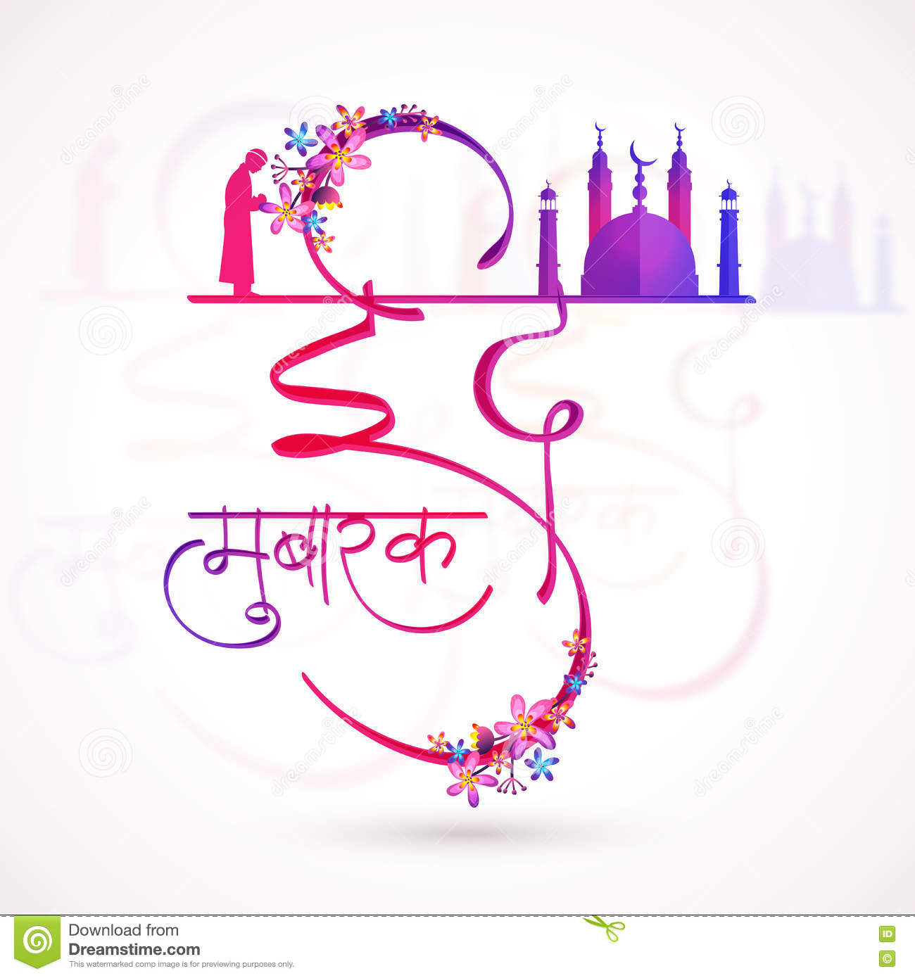 greeting card with hindi text for eid mubarak stock
