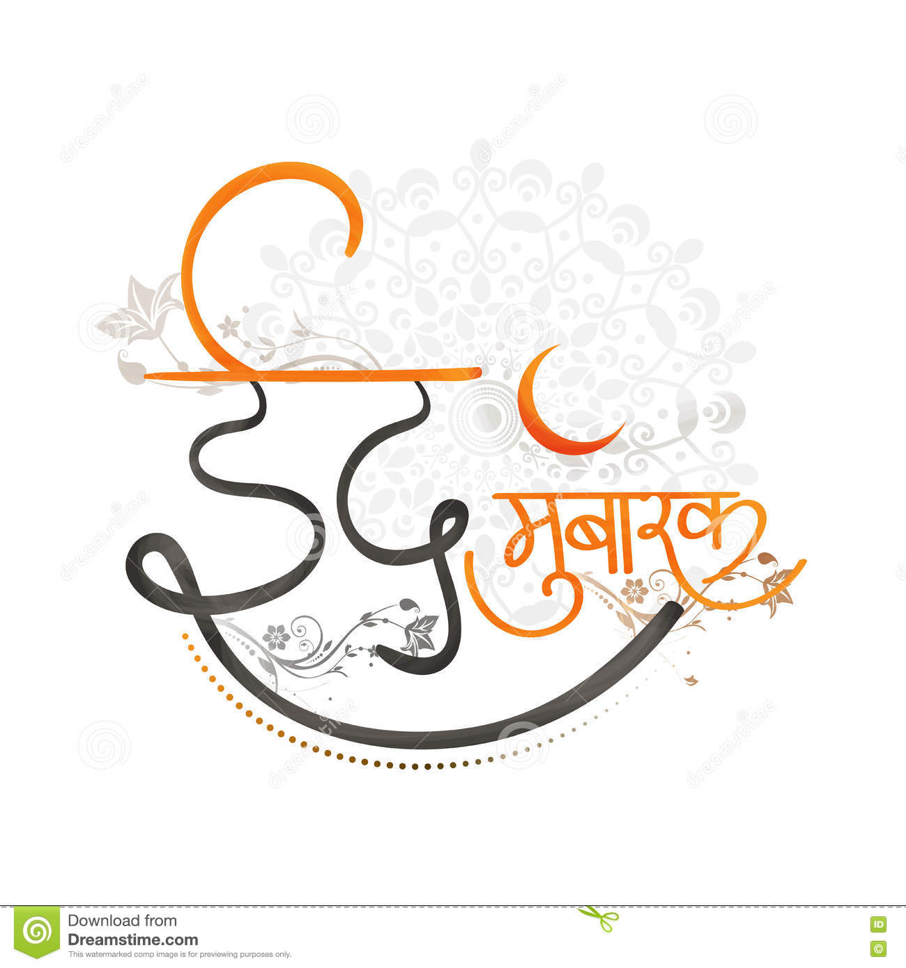 Greeting card with hindi text for eid mubarak stock photography greeting card with hindi text for eid mubarak stock photography cartoondealer 74917790 m4hsunfo