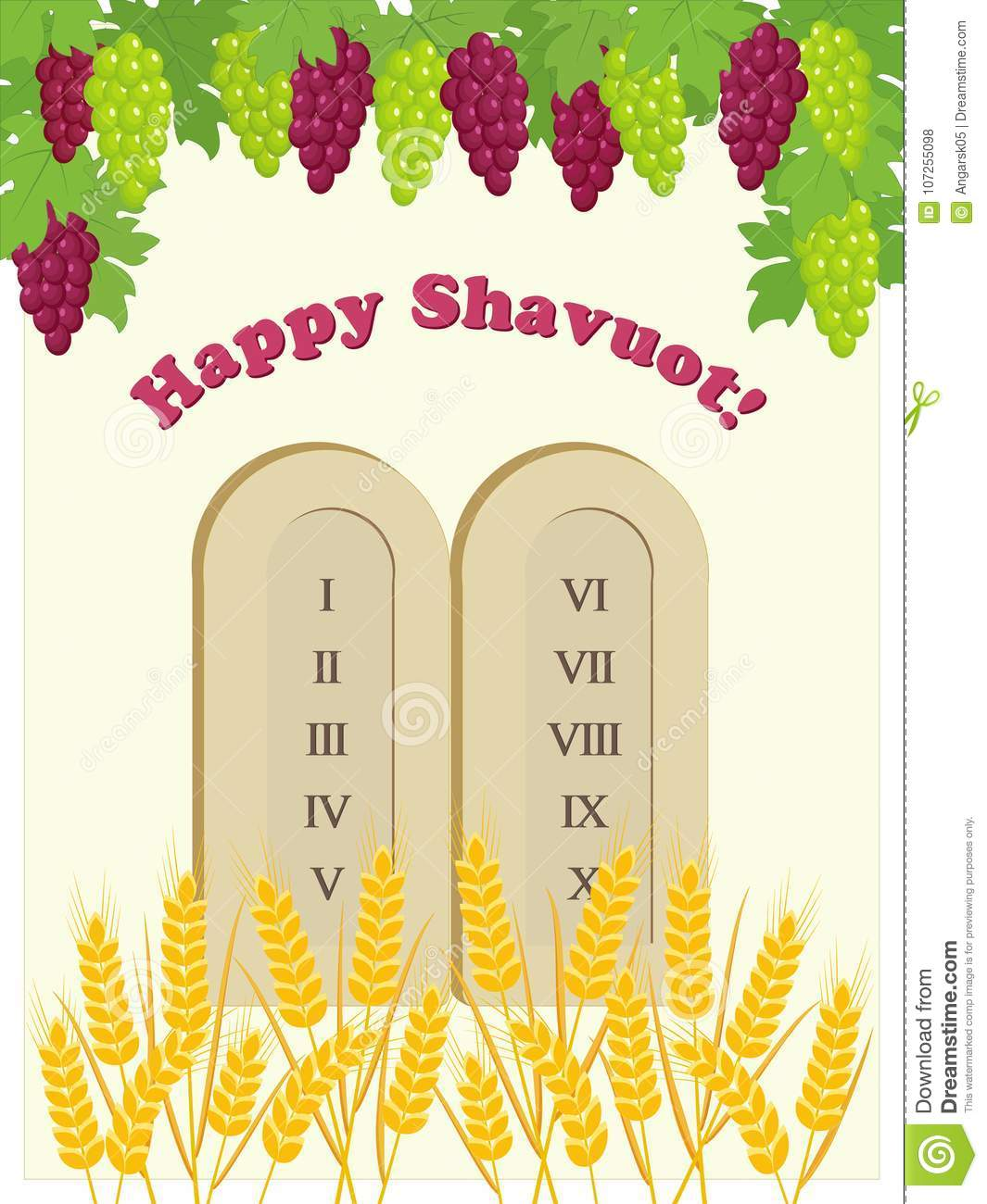 Jewish Holiday Of Shavuot Tablets Of Stone Stock Vector