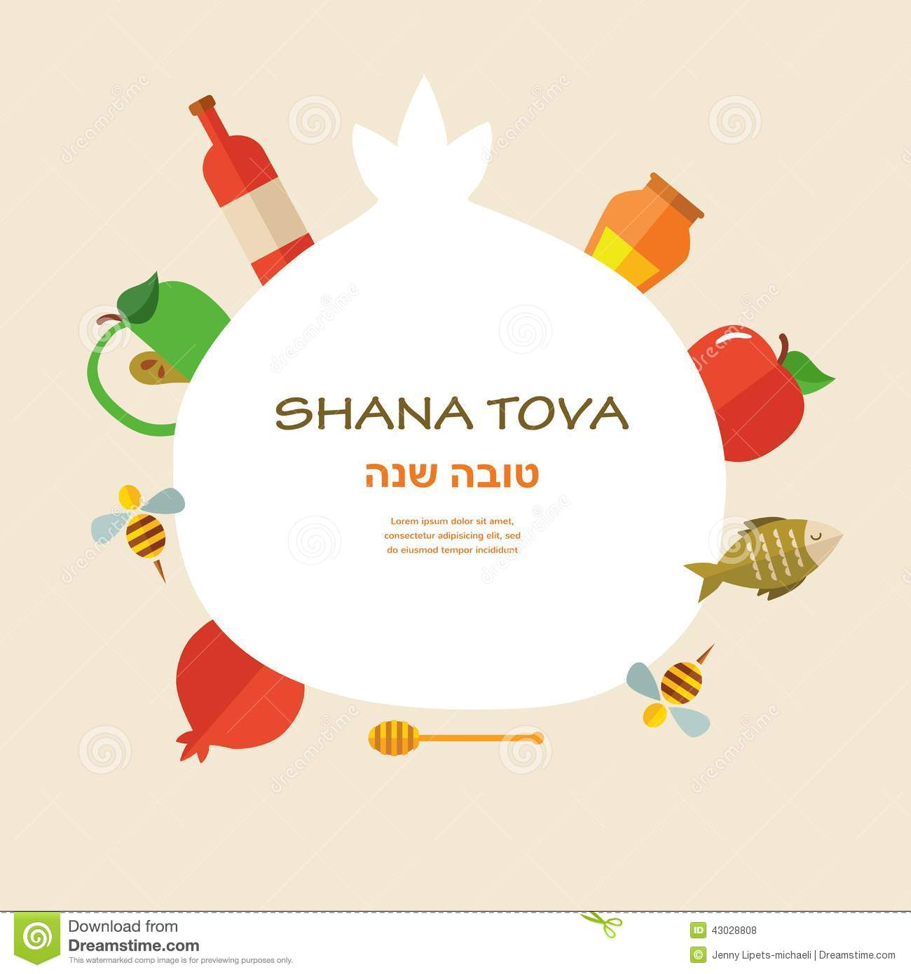 Greeting card for jewish new year holiday rosh hashanah with greeting card for jewish new year holiday rosh hashanah with traditional icons food hashana kristyandbryce Choice Image