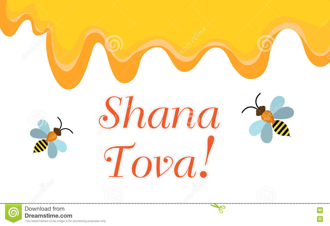 Greeting card for the jewish new year rosh hashanah shana tova greeting card for the jewish new year rosh hashanah shana tova greeting card with the inscription shana tova kristyandbryce Choice Image