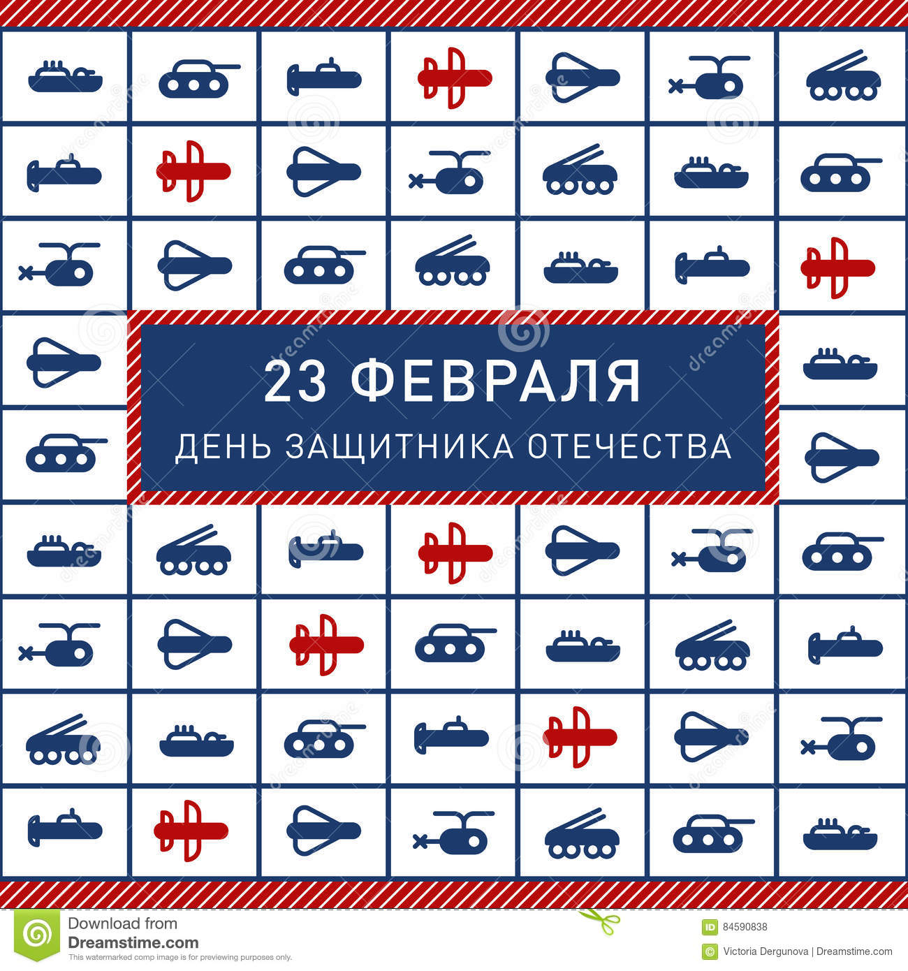 Greeting Card With Moving Blue And Red Military Technics Flat Icons