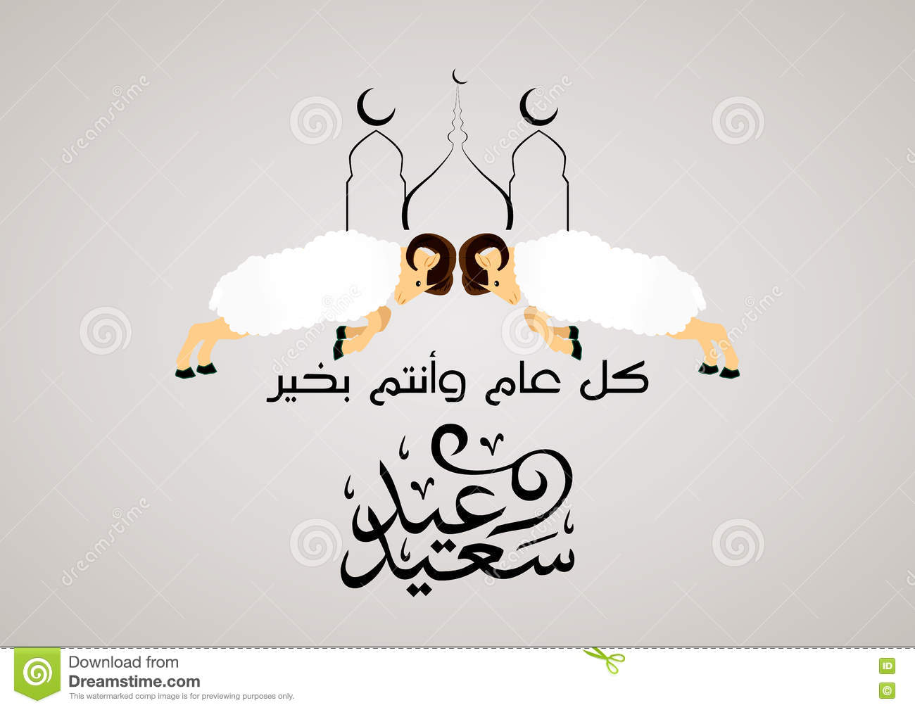 Greeting card on the occasion eid al adha mubarak with beautiful greeting card on the occasion eid al adha mubarak with beautiful ram or sheep and arabic calligraphy kristyandbryce Image collections