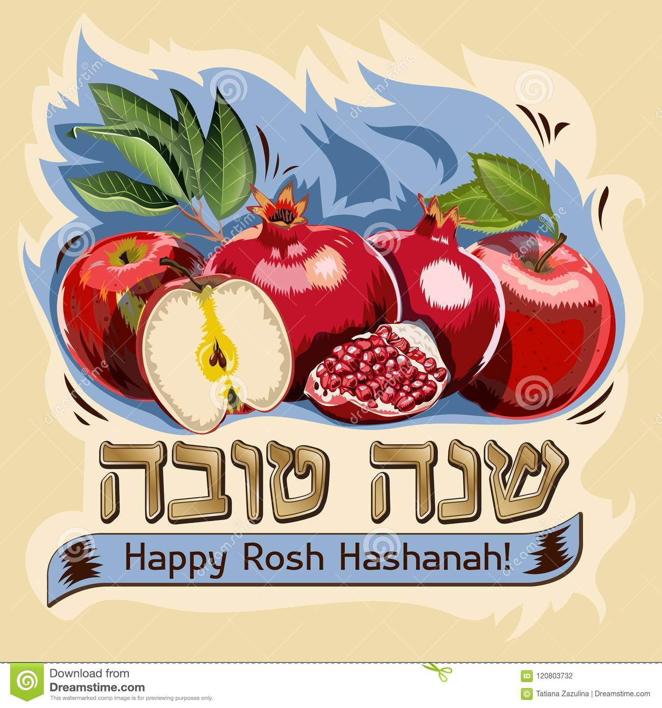 Greeting Card With Pomegranate For Jewish New Year Rosh Hashanah
